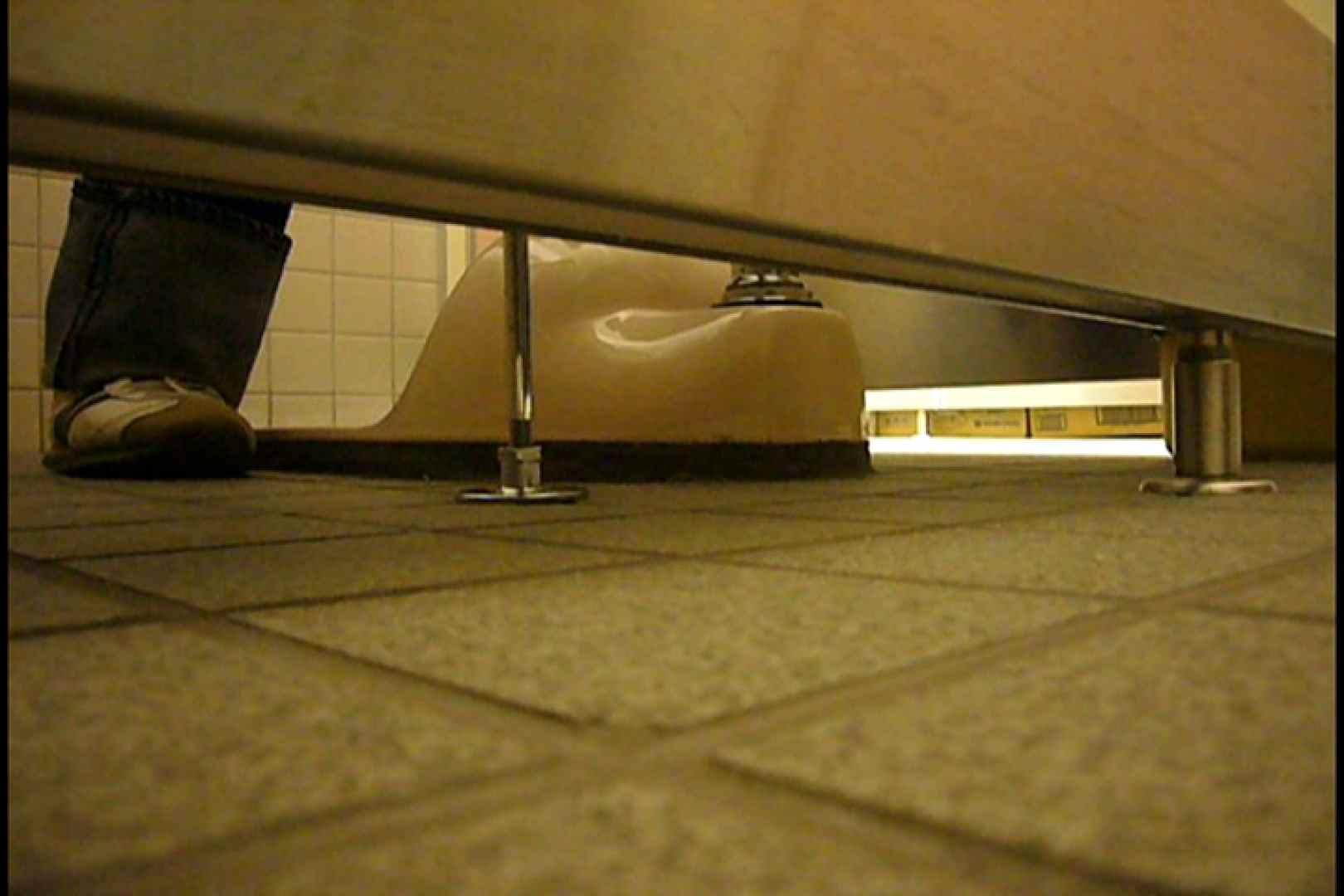 洗面所固定カメラ撮影 オムニバスNol.1 OL   洗面所着替え  81連発 1