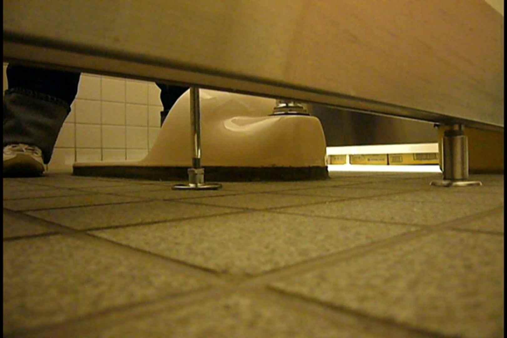 洗面所固定カメラ撮影 オムニバスNol.1 OL   洗面所着替え  81連発 27