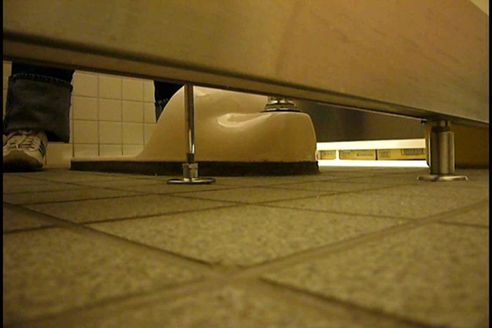 洗面所固定カメラ撮影 オムニバスNol.1 OL   洗面所着替え  81連発 28