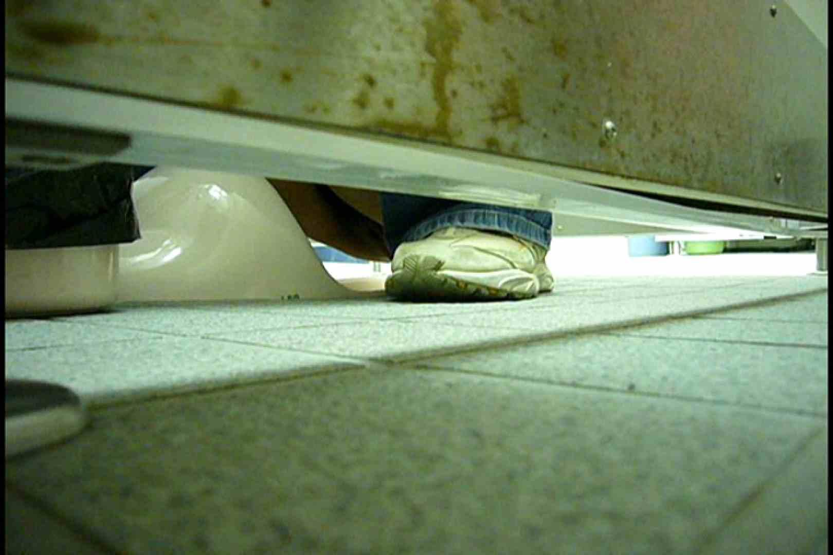 洗面所固定カメラ撮影 オムニバスNol.1 OL   洗面所着替え  81連発 80