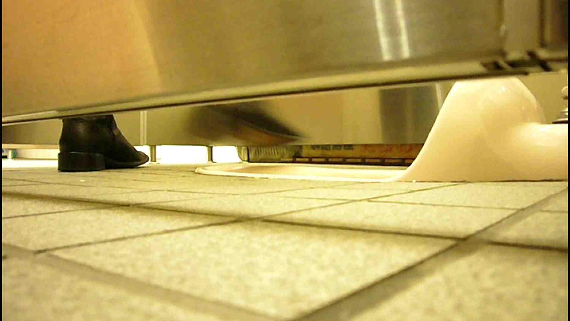 洗面所固定カメラ撮影 オムニバスNol.3 OL | 洗面所着替え  77連発 42