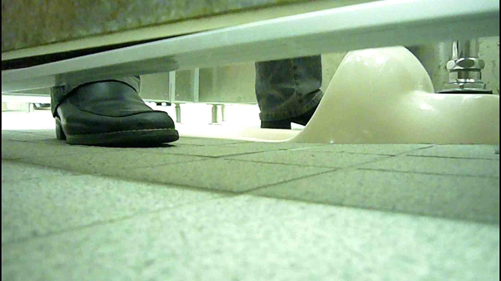洗面所固定カメラ撮影 オムニバスNol.3 OL | 洗面所着替え  77連発 43