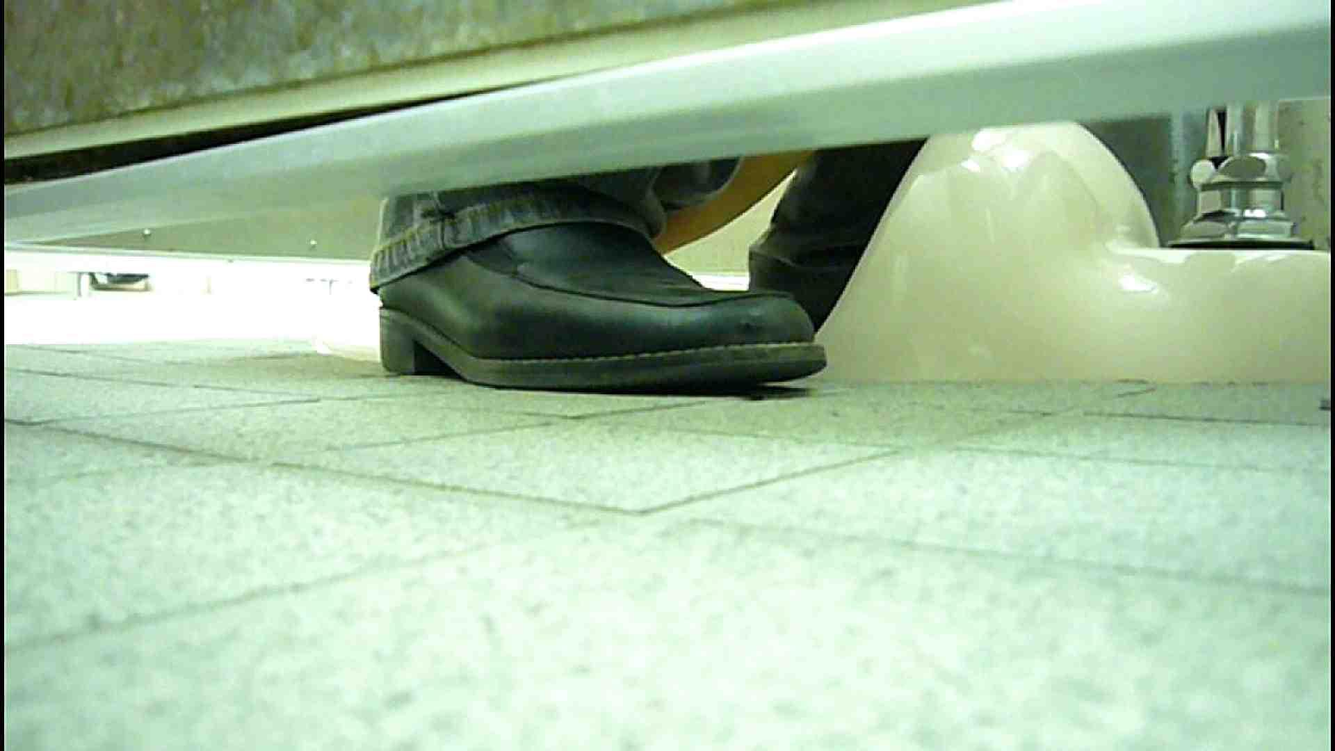 洗面所固定カメラ撮影 オムニバスNol.3 OL | 洗面所着替え  77連発 45