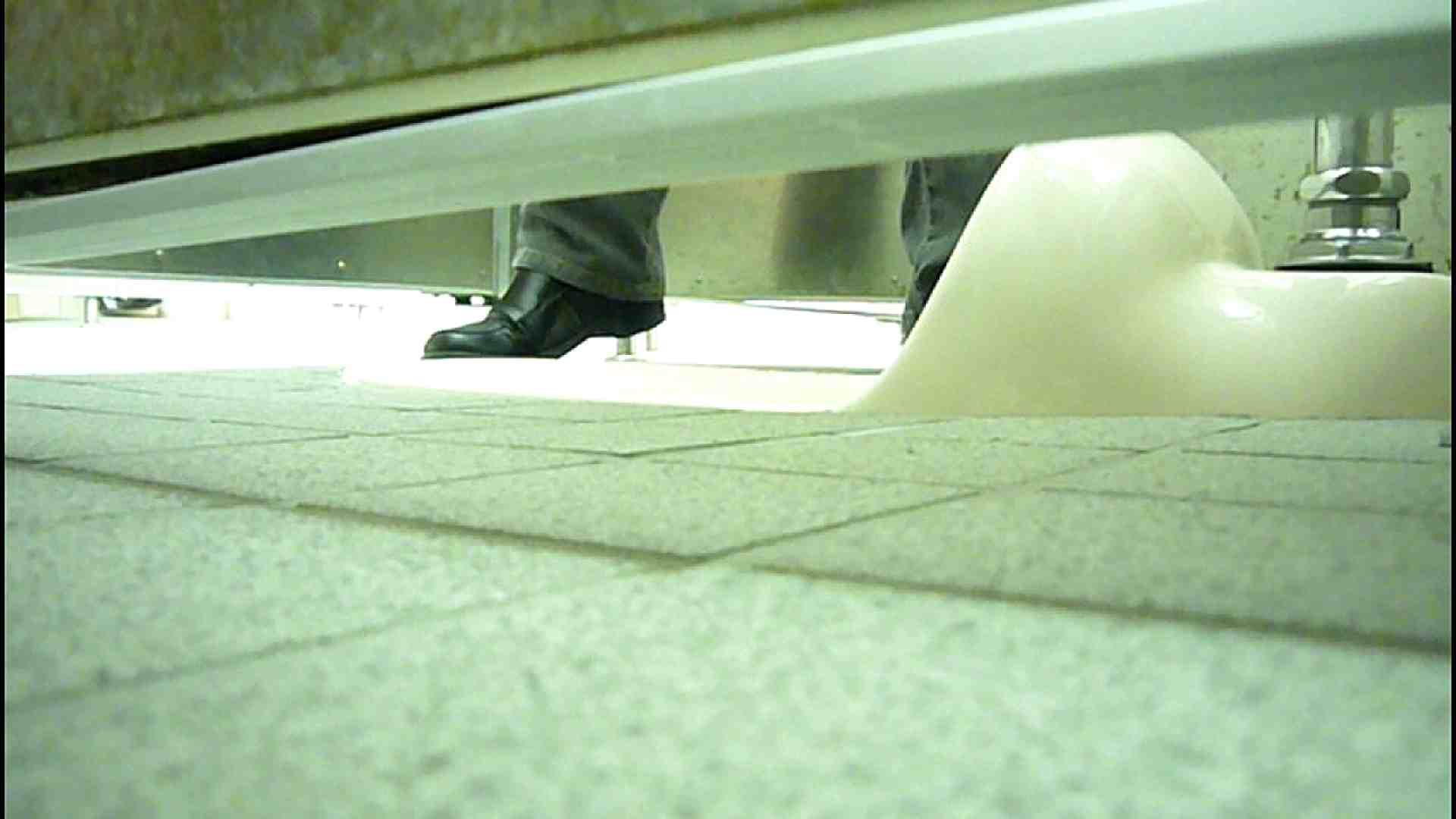 洗面所固定カメラ撮影 オムニバスNol.3 OL | 洗面所着替え  77連発 53