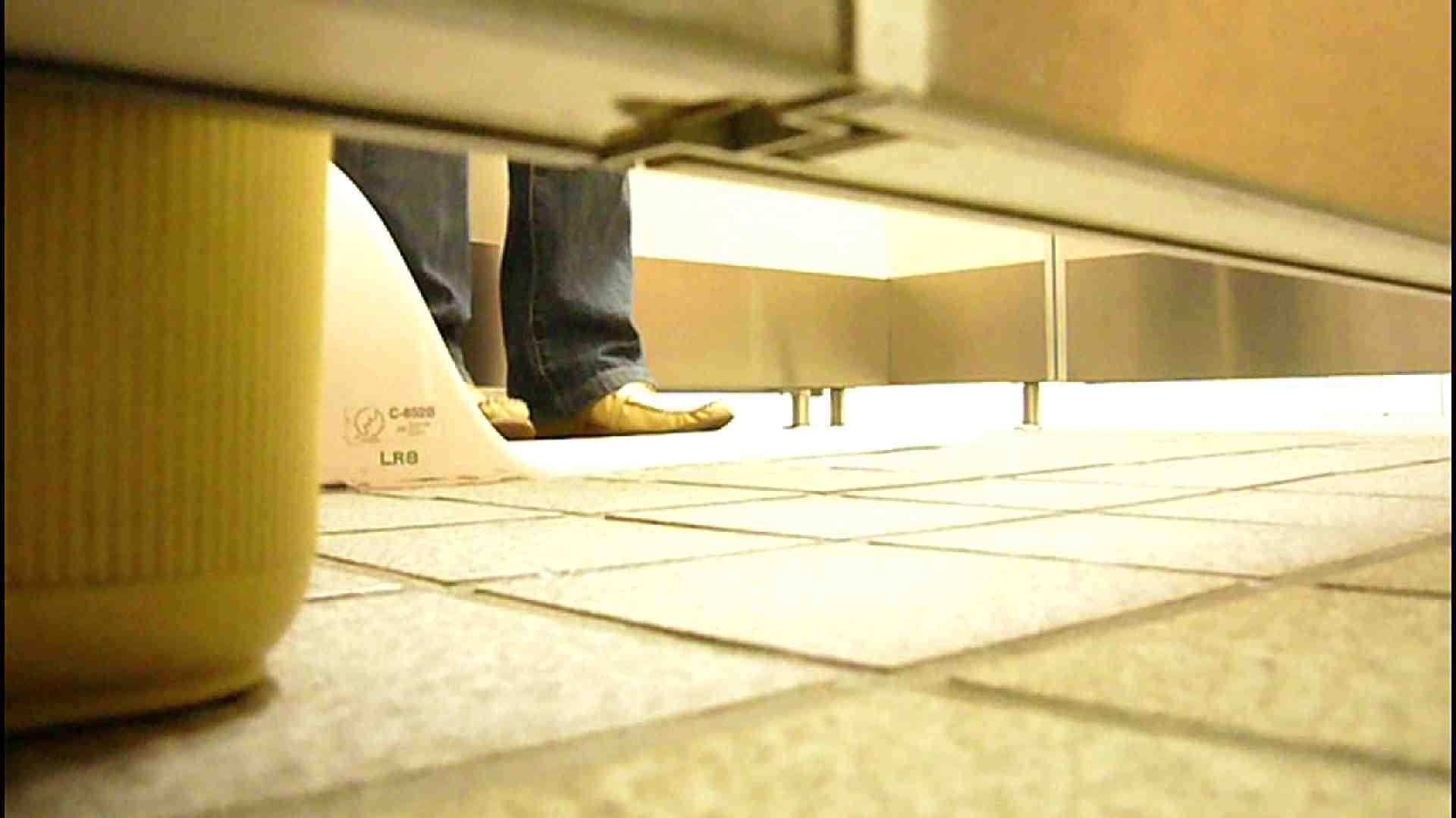 洗面所固定カメラ撮影 オムニバスNol.3 OL | 洗面所着替え  77連発 74