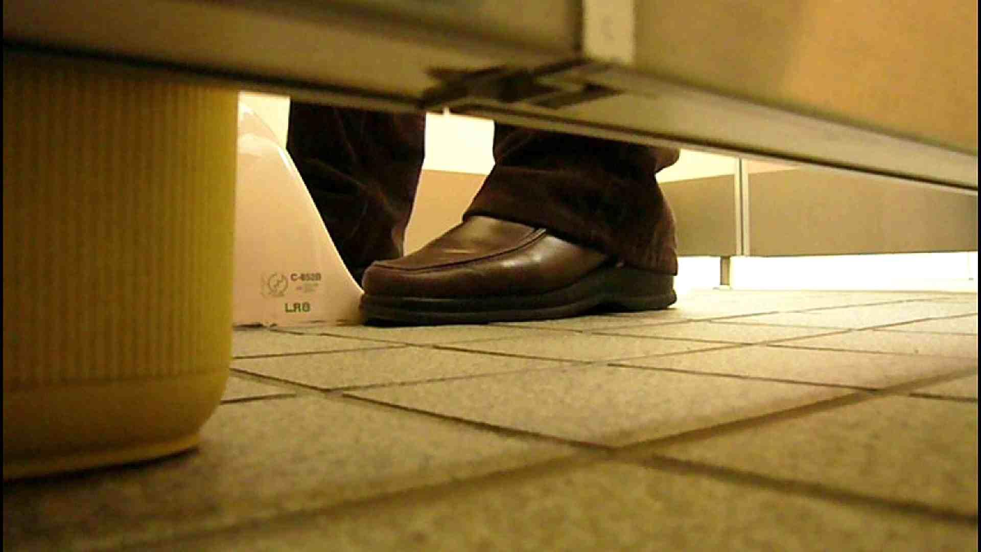 洗面所固定カメラ撮影 オムニバスNol.3 OL | 洗面所着替え  77連発 77