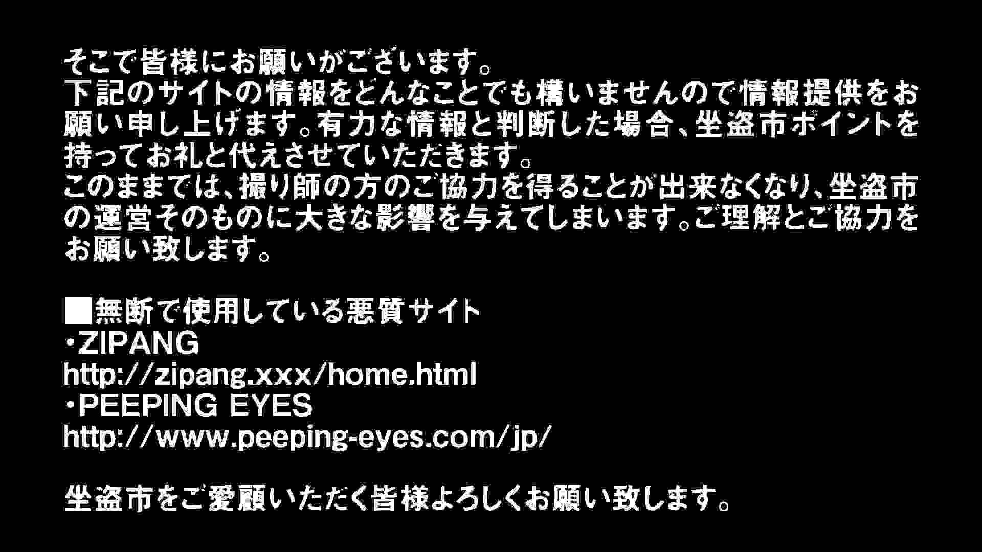 阿国ちゃんの「和式洋式七変化」No.7 和式   洗面所着替え  30連発 1