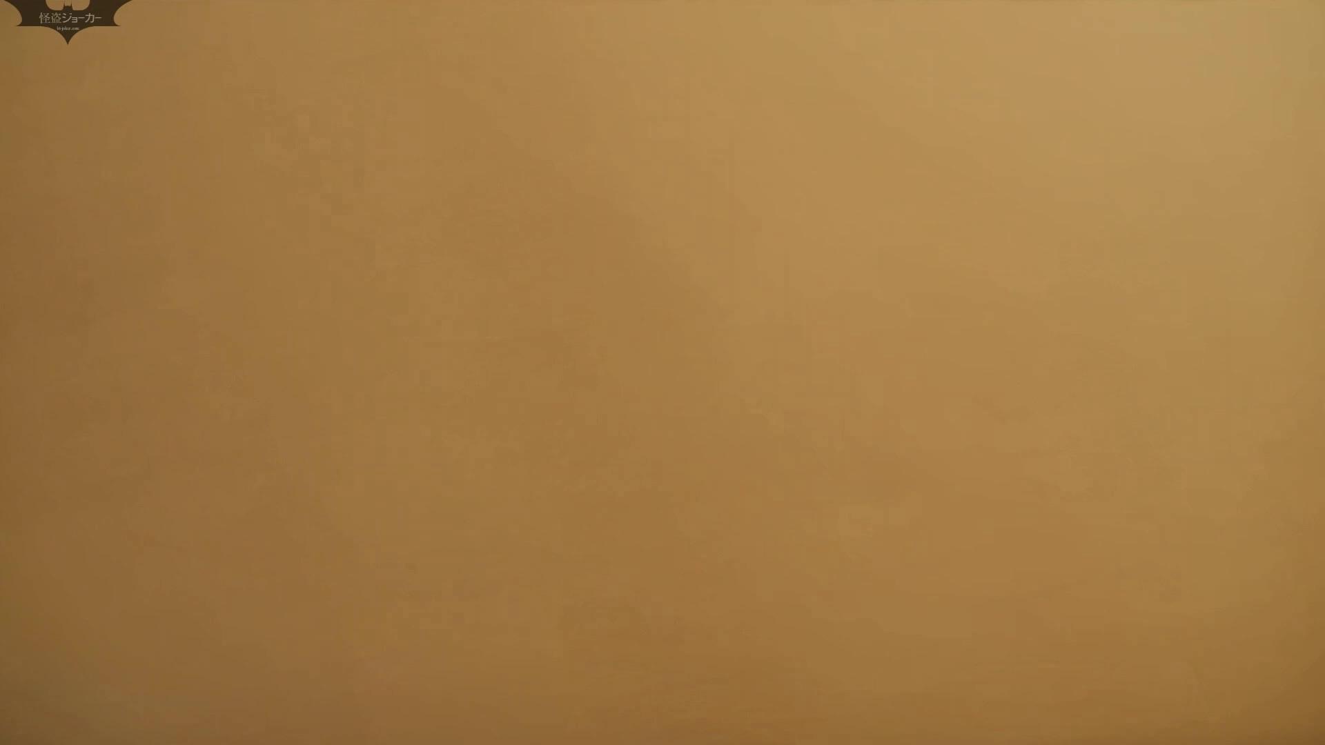 阿国ちゃんの和式洋式七変化 Vol.24 すっごくピクピクしてます。 OL   洗面所着替え  59連発 30