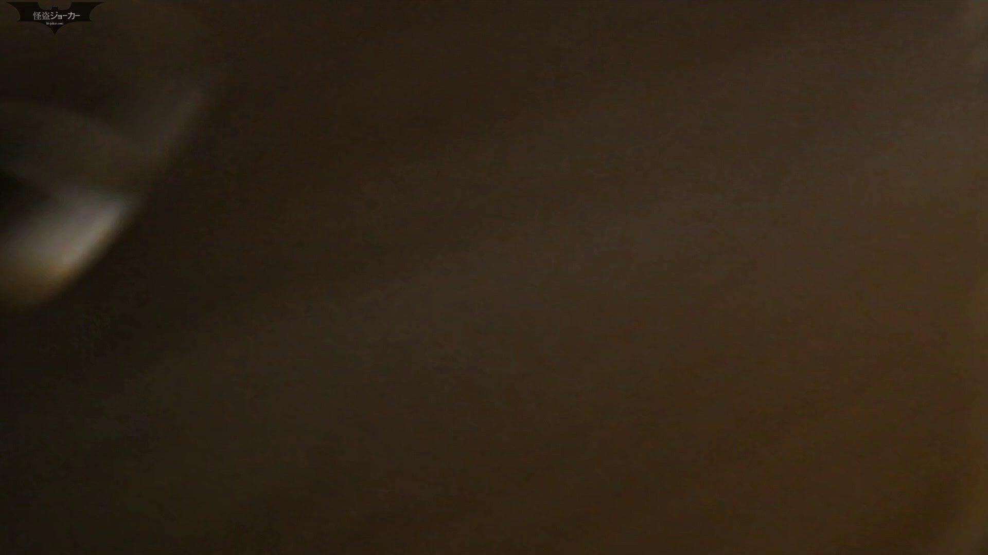 阿国ちゃんの和式洋式七変化 Vol.25 ん?突起物が・・・。 OL | 洗面所着替え  64連発 29