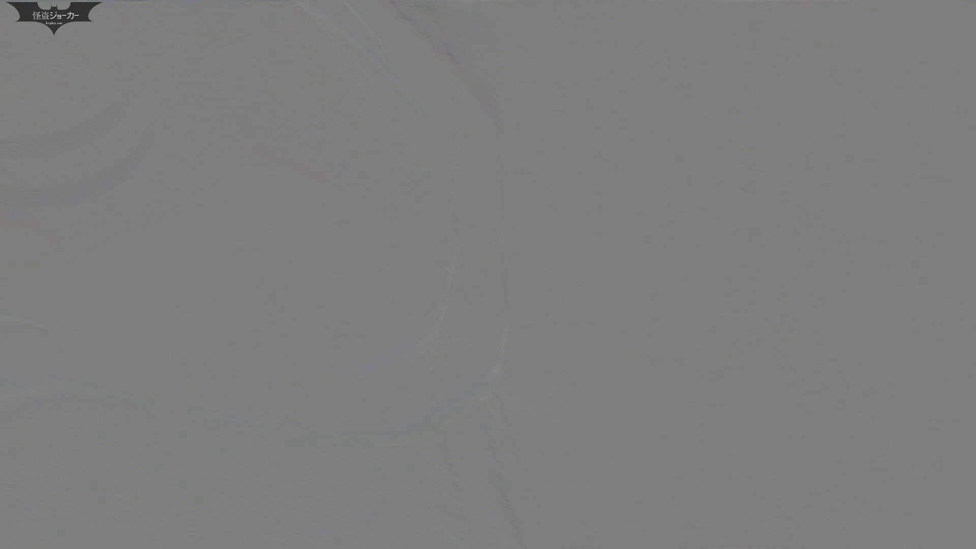 阿国ちゃんの和式洋式七変化 Vol.25 ん?突起物が・・・。 OL | 洗面所着替え  64連発 61