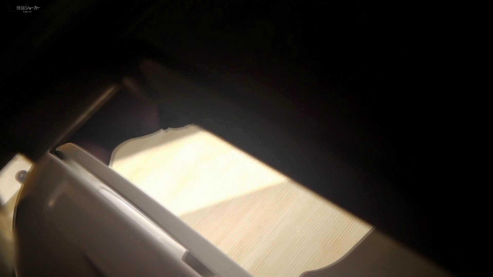 阿国ちゃんの和式洋式七変化 Vol.25 ん?突起物が・・・。 OL | 洗面所着替え  64連発 62