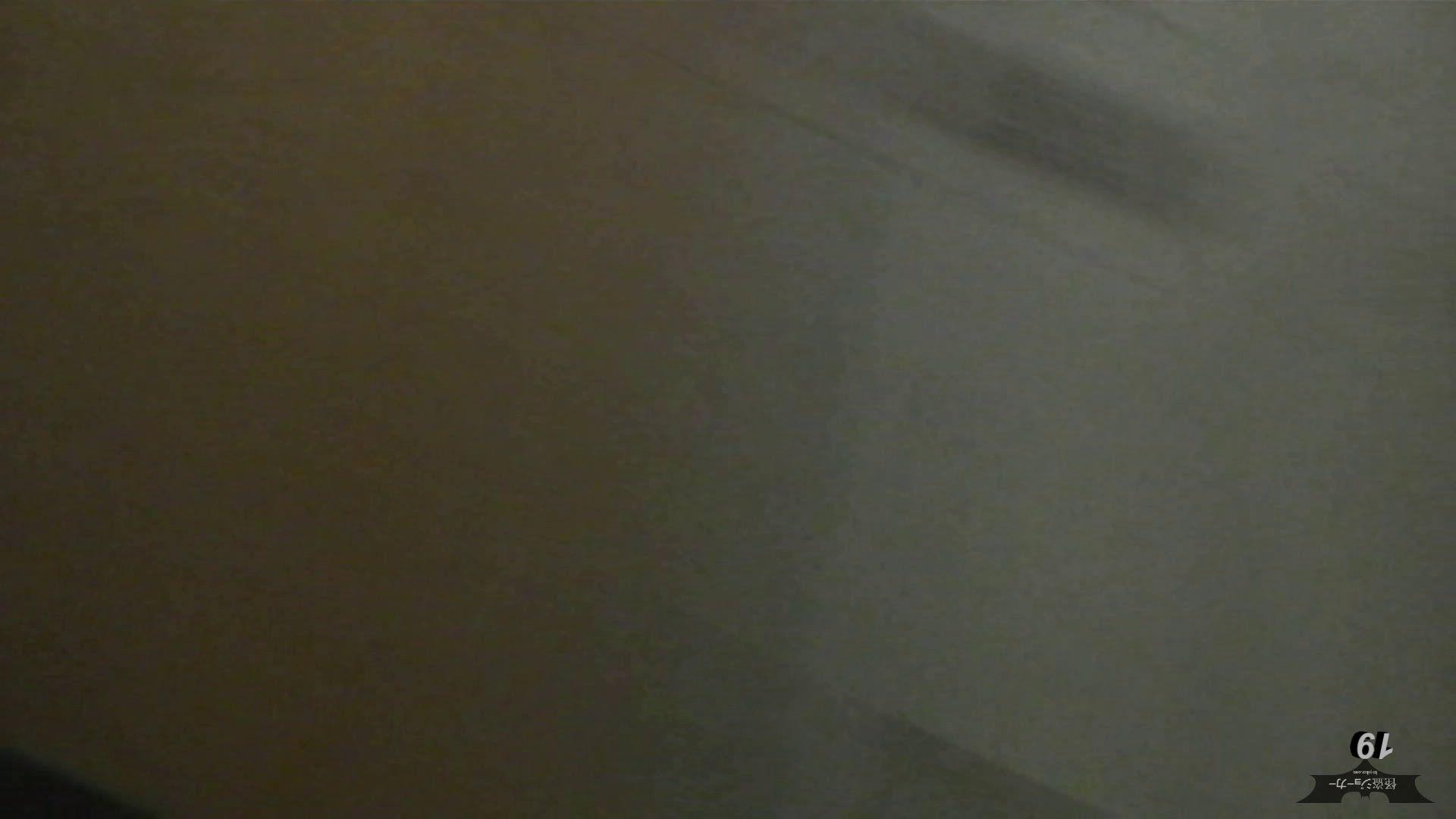 盗撮おまんこ|阿国ちゃんの「和式洋式七変化」 (NEW)19 「雫」はしっかりと切るんです!|怪盗ジョーカー