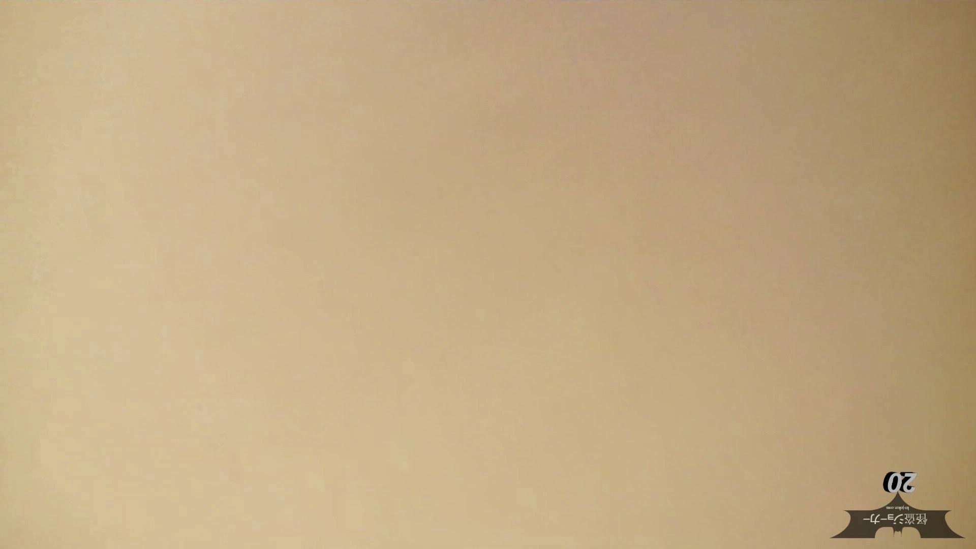 阿国ちゃんの「和式洋式七変化」 (NEW)20 噂の一回で二度オイシイ「W録」! 和式 | 洗面所着替え  41連発 8