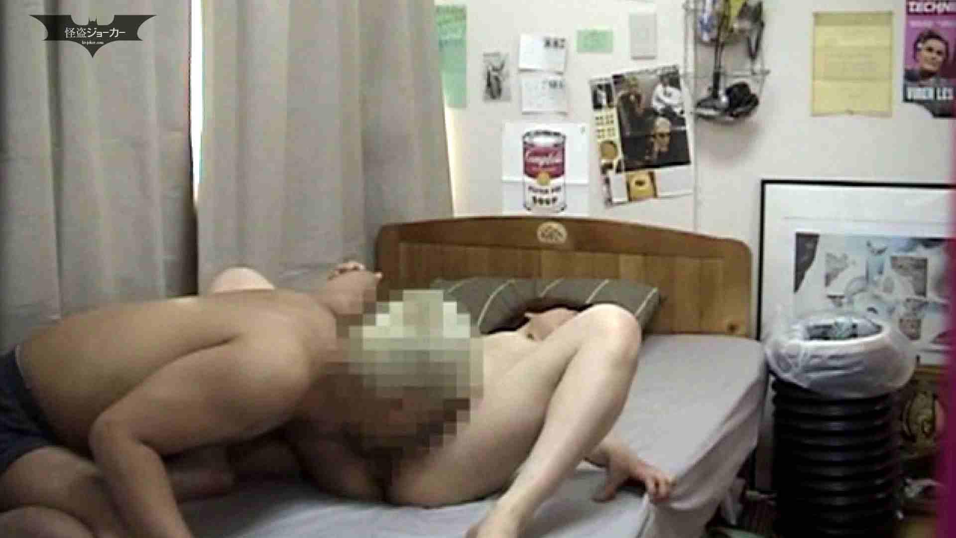 素人女良を部屋に連れ込み隠し撮りSEX!! その⑩ 体操教室の先生 しおり SEX | 素人達のヌード  58連発 24