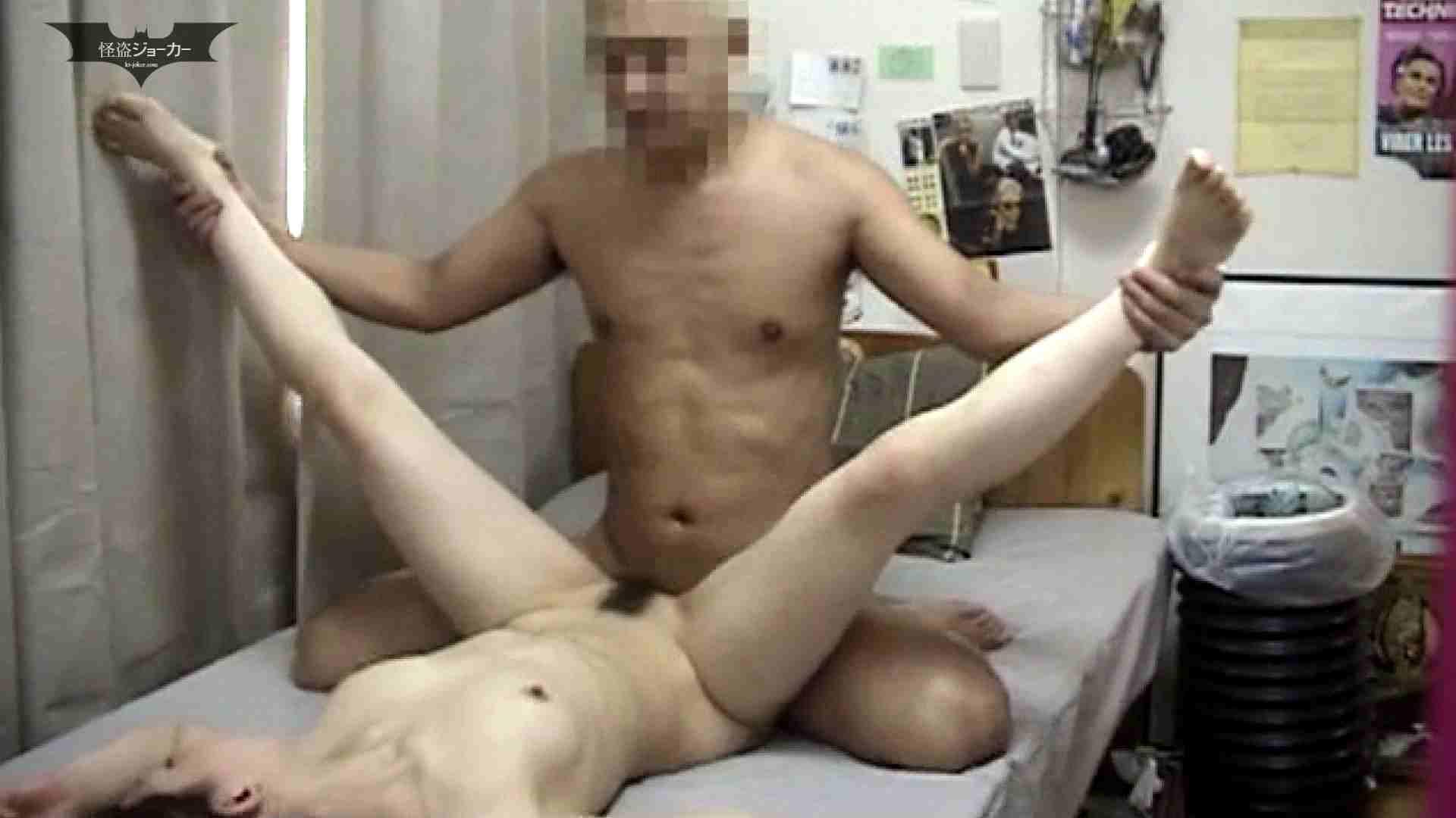 素人女良を部屋に連れ込み隠し撮りSEX!! その⑩ 体操教室の先生 しおり SEX | 素人達のヌード  58連発 44