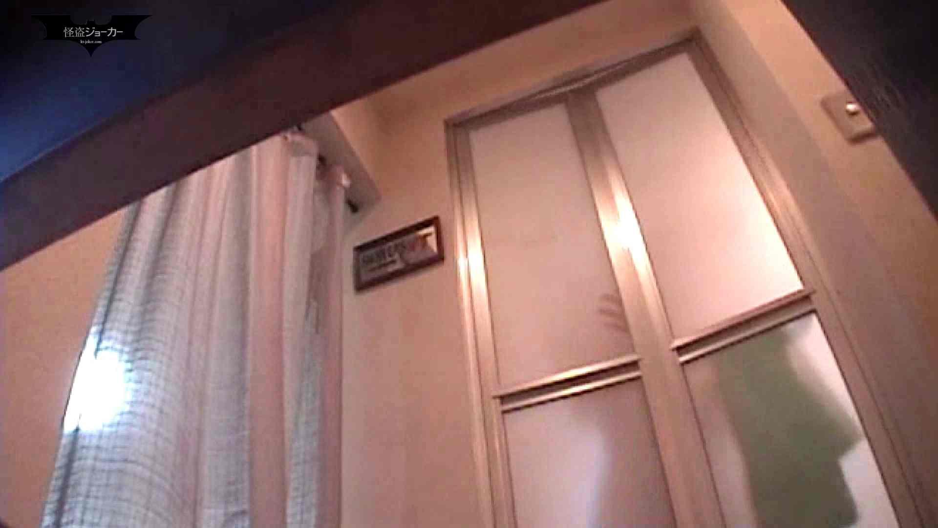 素人女良を部屋に連れ込み隠し撮りSEX!! その⑪ 潮吹き娘 りん 素人達のヌード | SEX  103連発 9