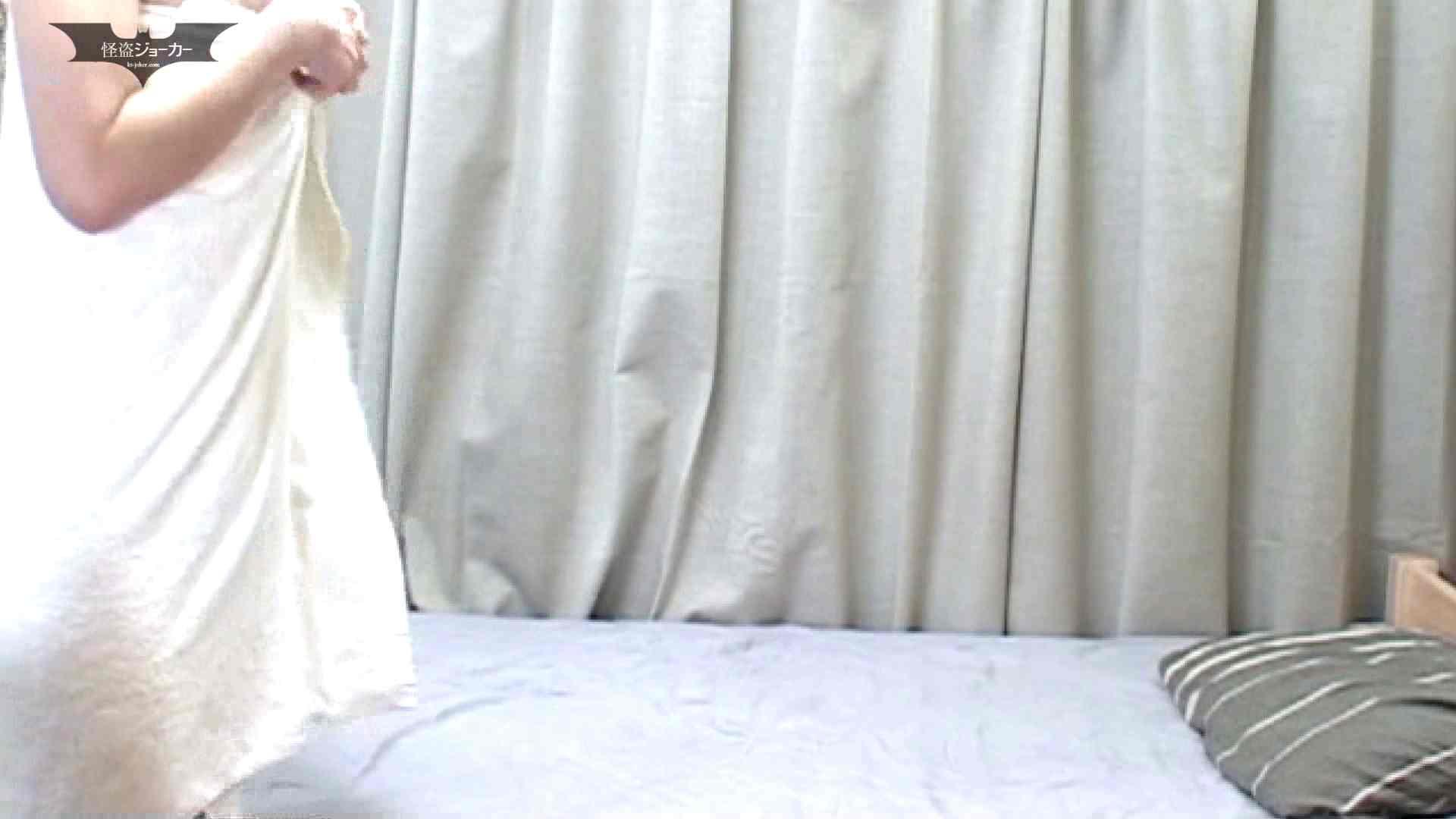 素人女良を部屋に連れ込み隠し撮りSEX!!その28 色白スレンダー娘 えりか SEX | 素人達のヌード  36連発 8