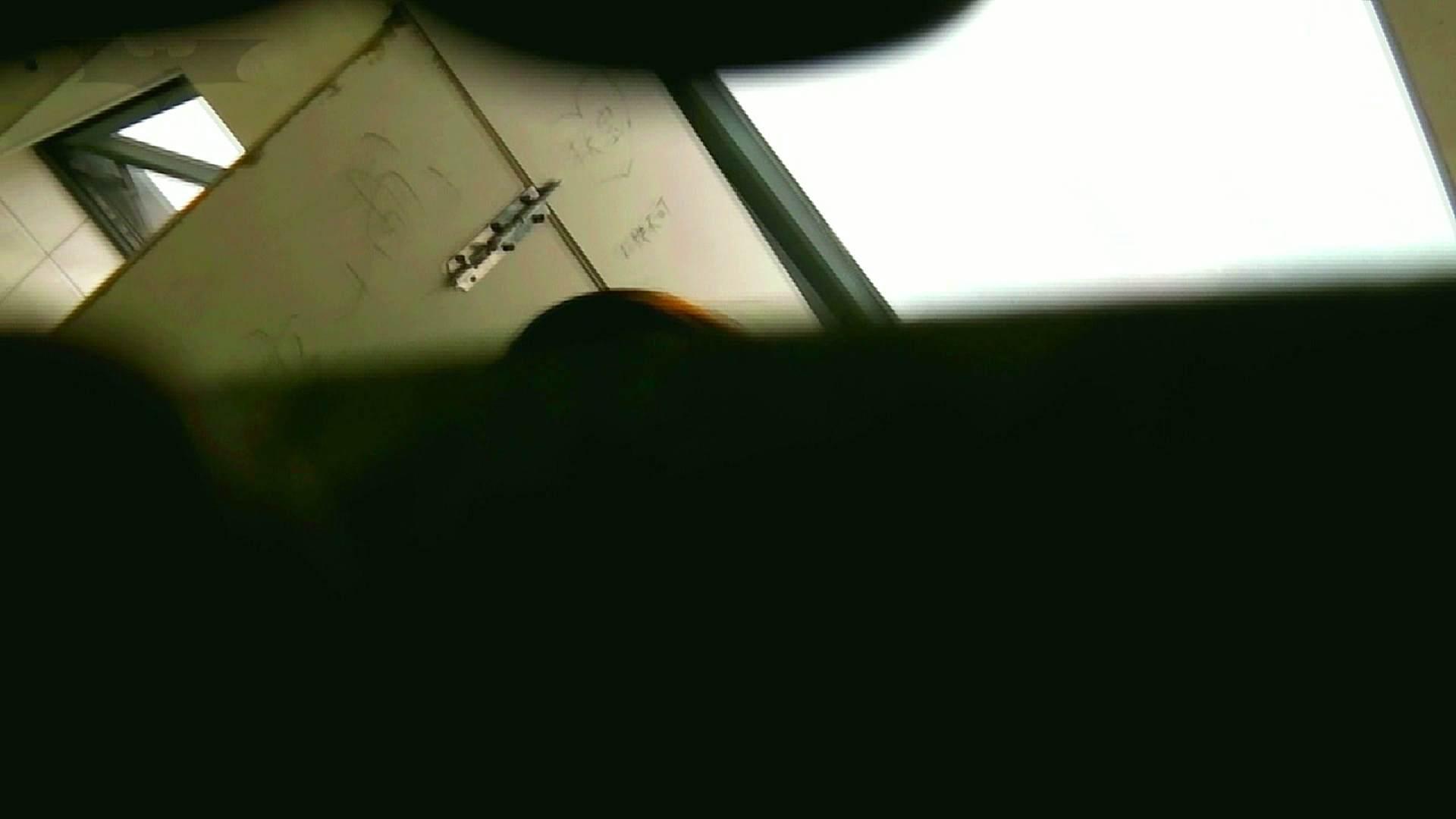 世界の射窓から ステーション編 vol.2 OL | 0  47連発 15