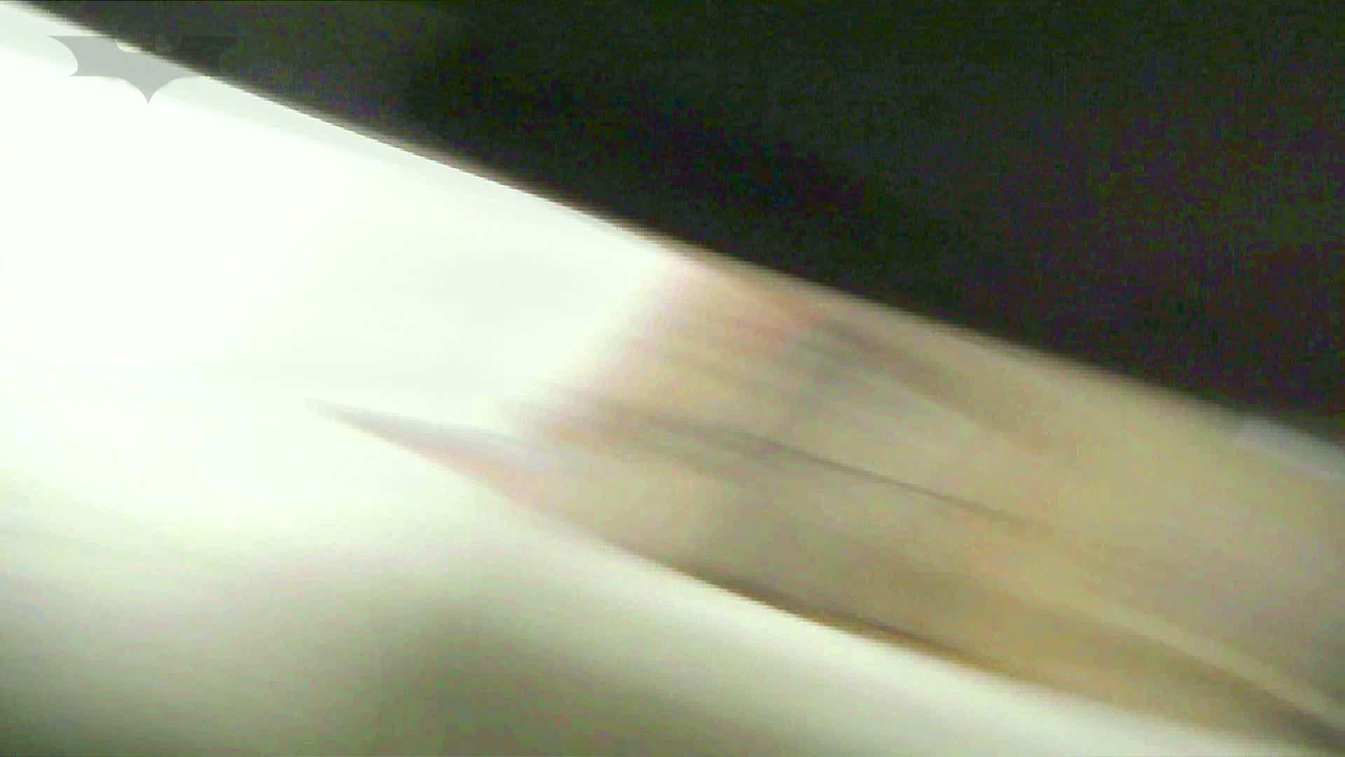 世界の射窓から ステーション編 vol.2 OL | 0  47連発 27