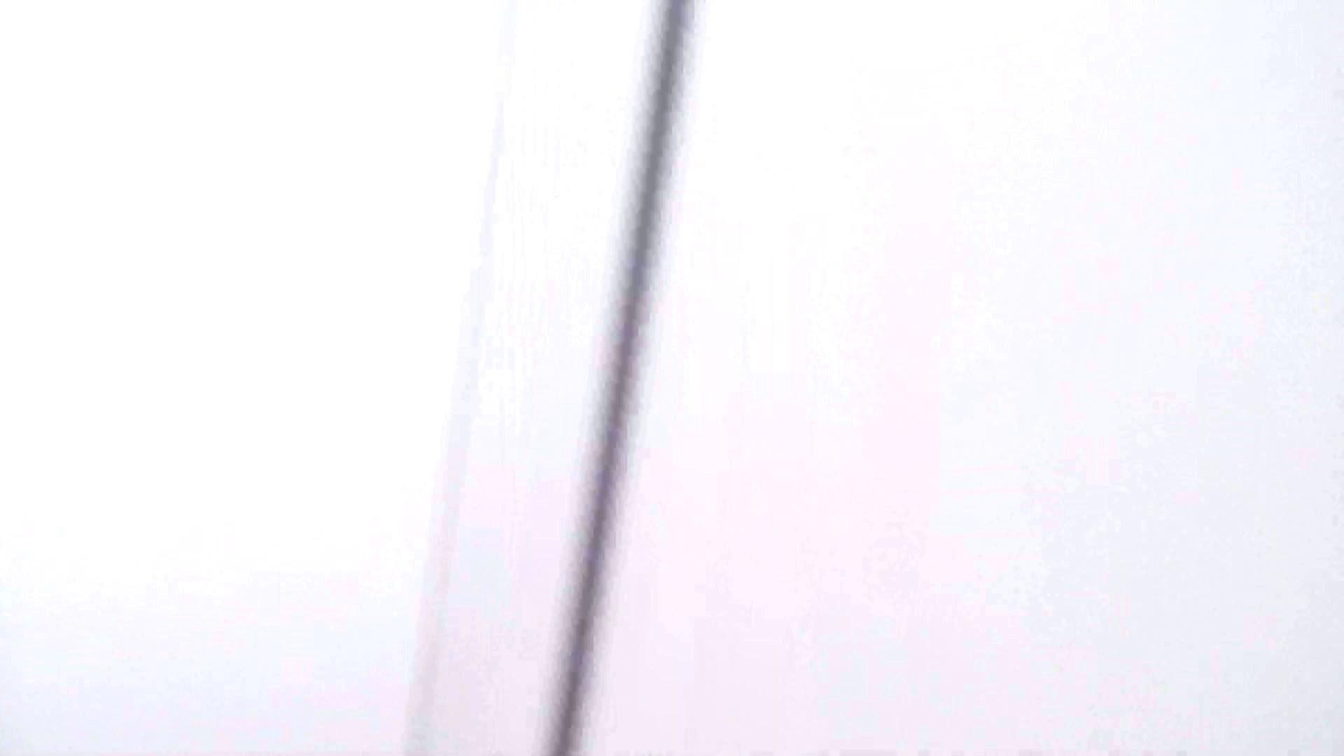 世界の射窓から ステーション編 vol.9 OL | 0  103連発 23