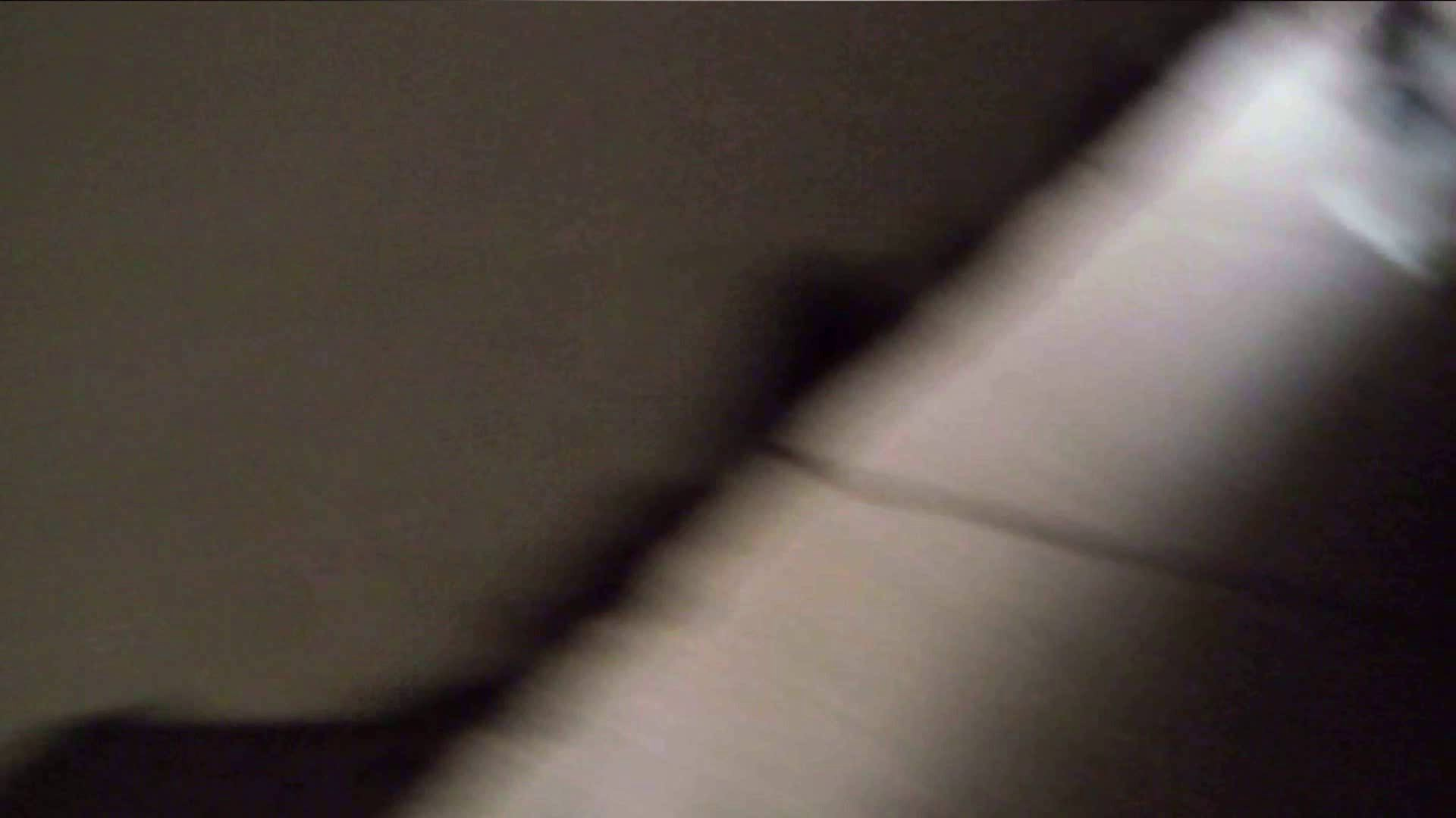 世界の射窓から ステーション編 vol.9 OL | 0  103連発 44