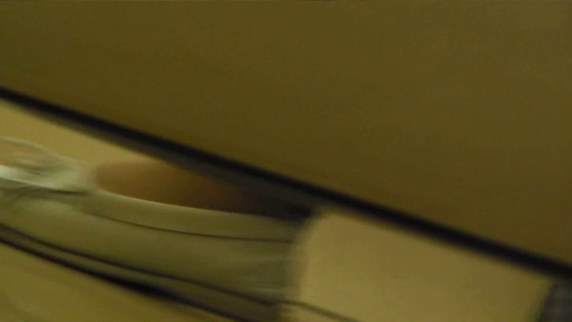世界の射窓から vol.24 OL   洗面所着替え  46連発 29