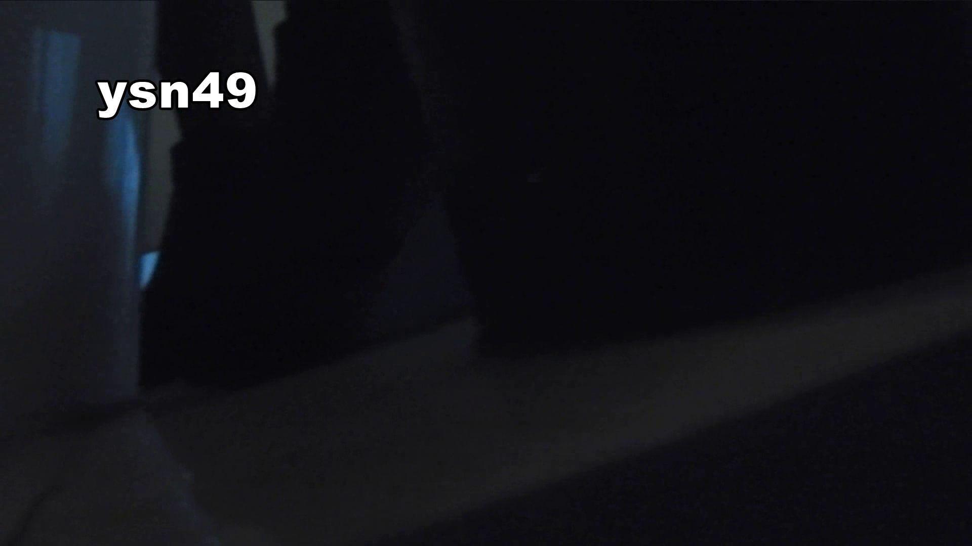 世界の射窓から vol.49 Hello OL | 洗面所着替え  32連発 9