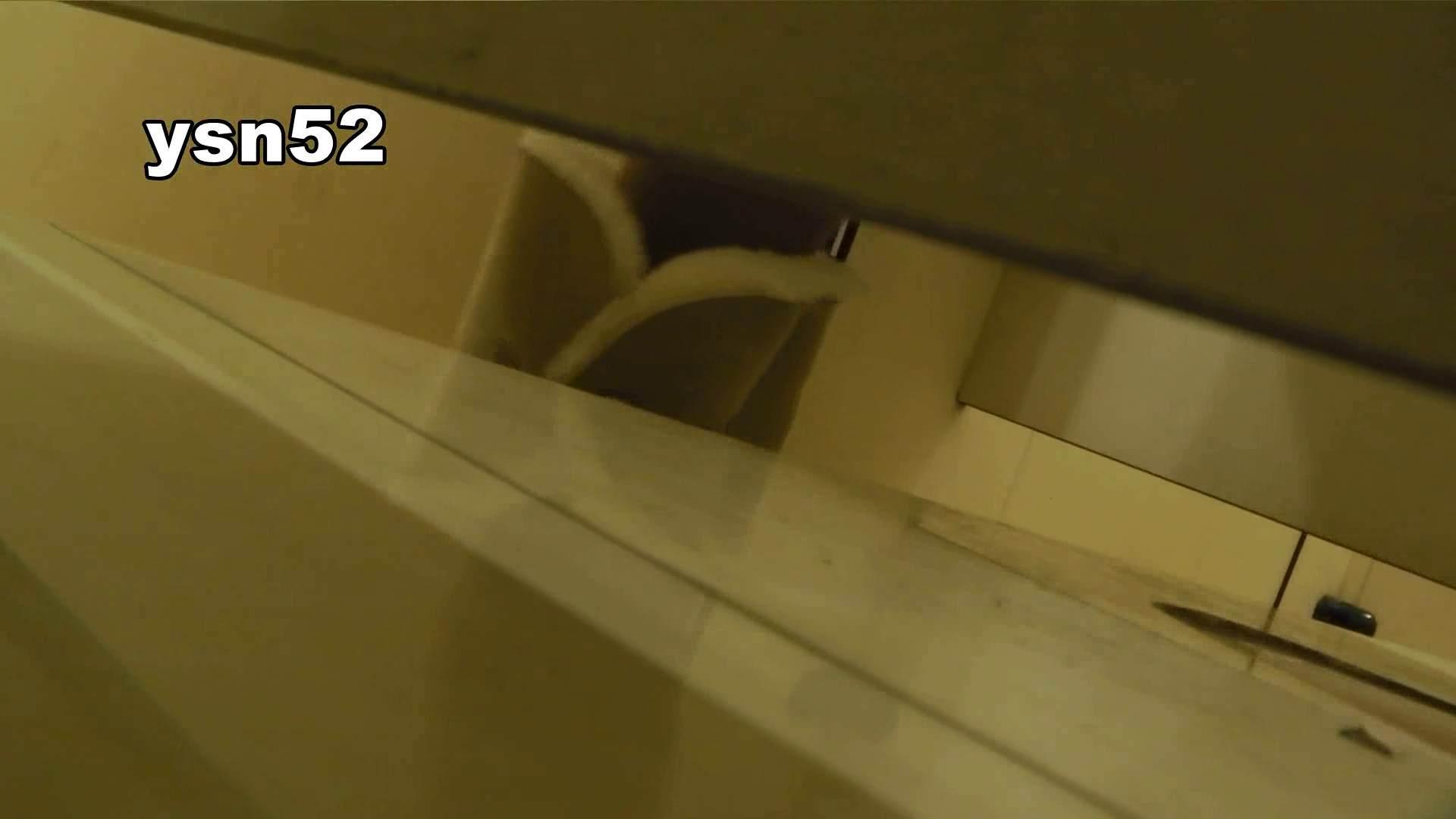 世界の射窓から vol.52 森ガールΣ(゚д゚;) 洗面所着替え | OL  94連発 1