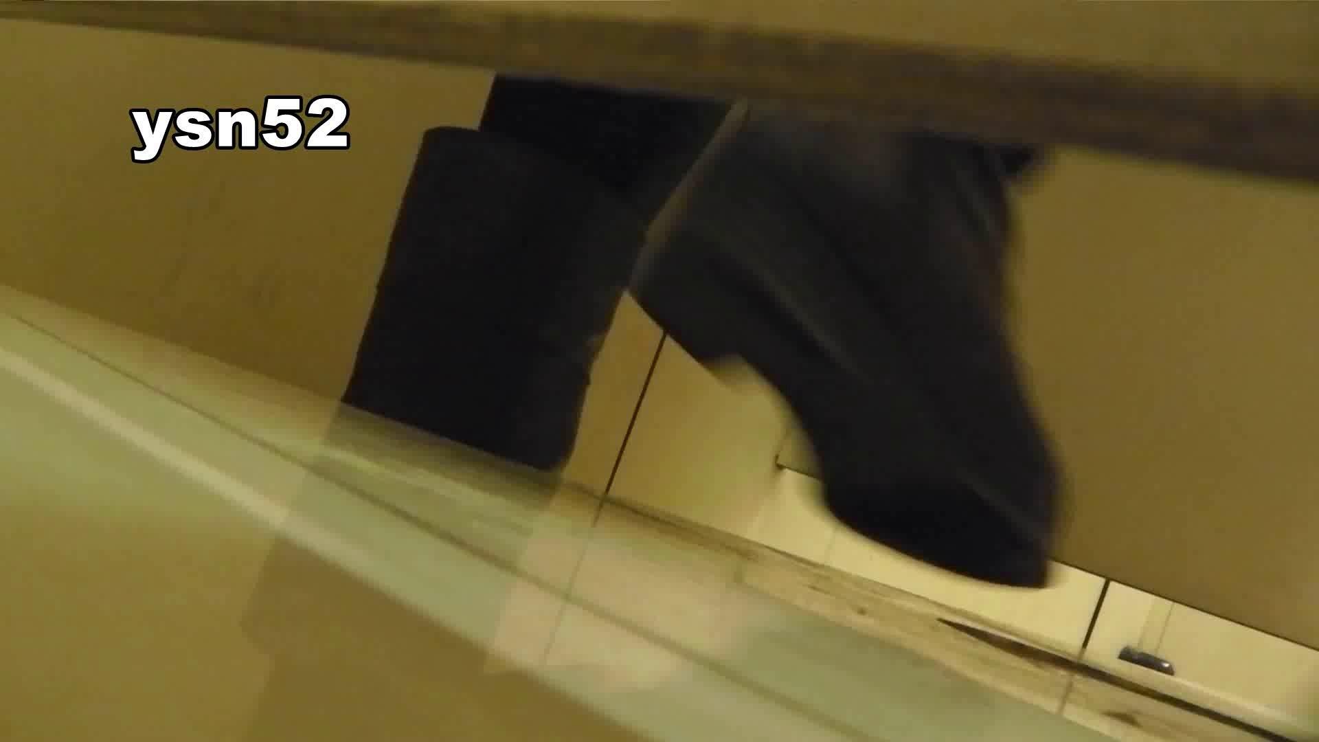 世界の射窓から vol.52 森ガールΣ(゚д゚;) 洗面所着替え | OL  94連発 10