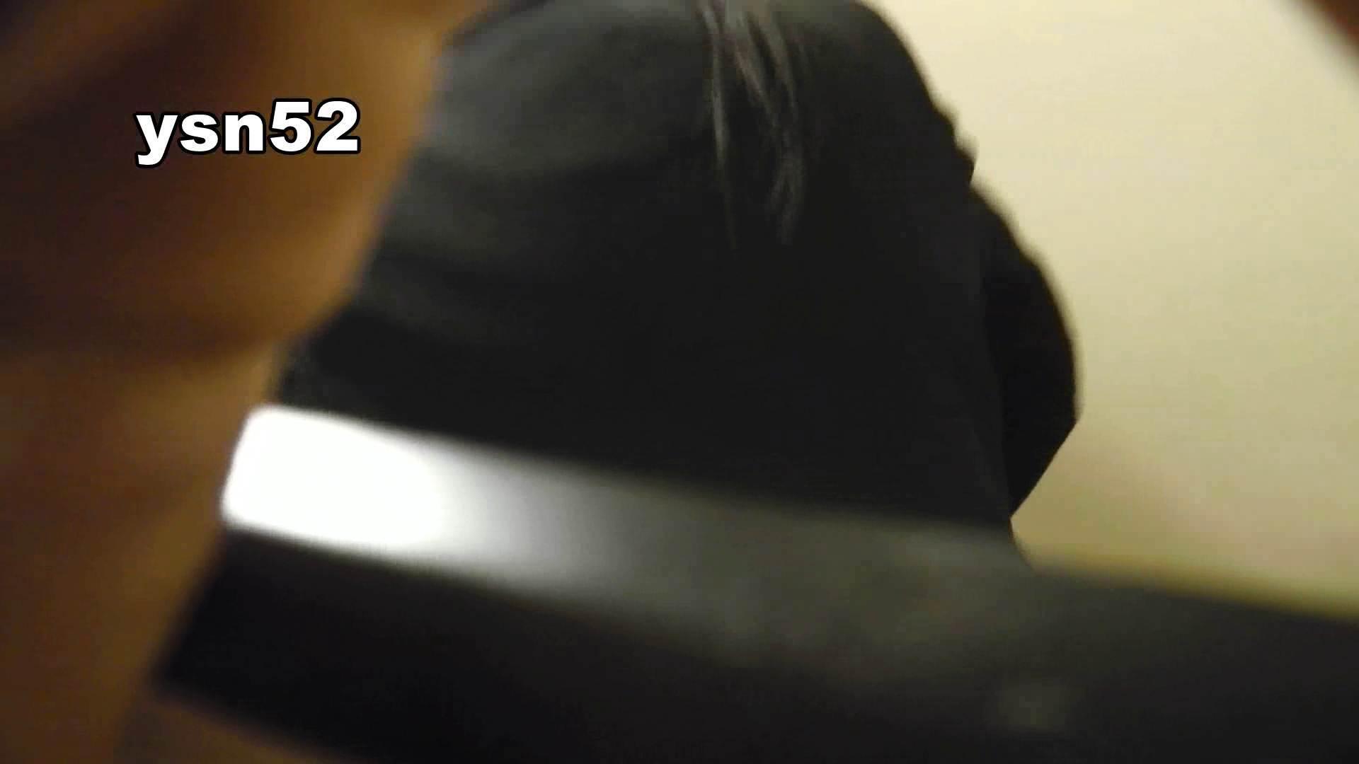 世界の射窓から vol.52 森ガールΣ(゚д゚;) 洗面所着替え | OL  94連発 12