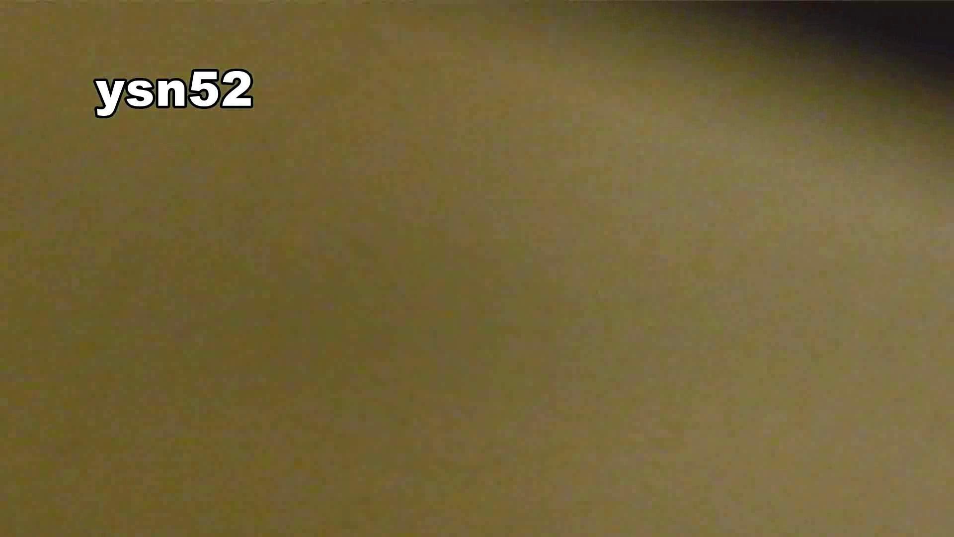 世界の射窓から vol.52 森ガールΣ(゚д゚;) 洗面所着替え | OL  94連発 19