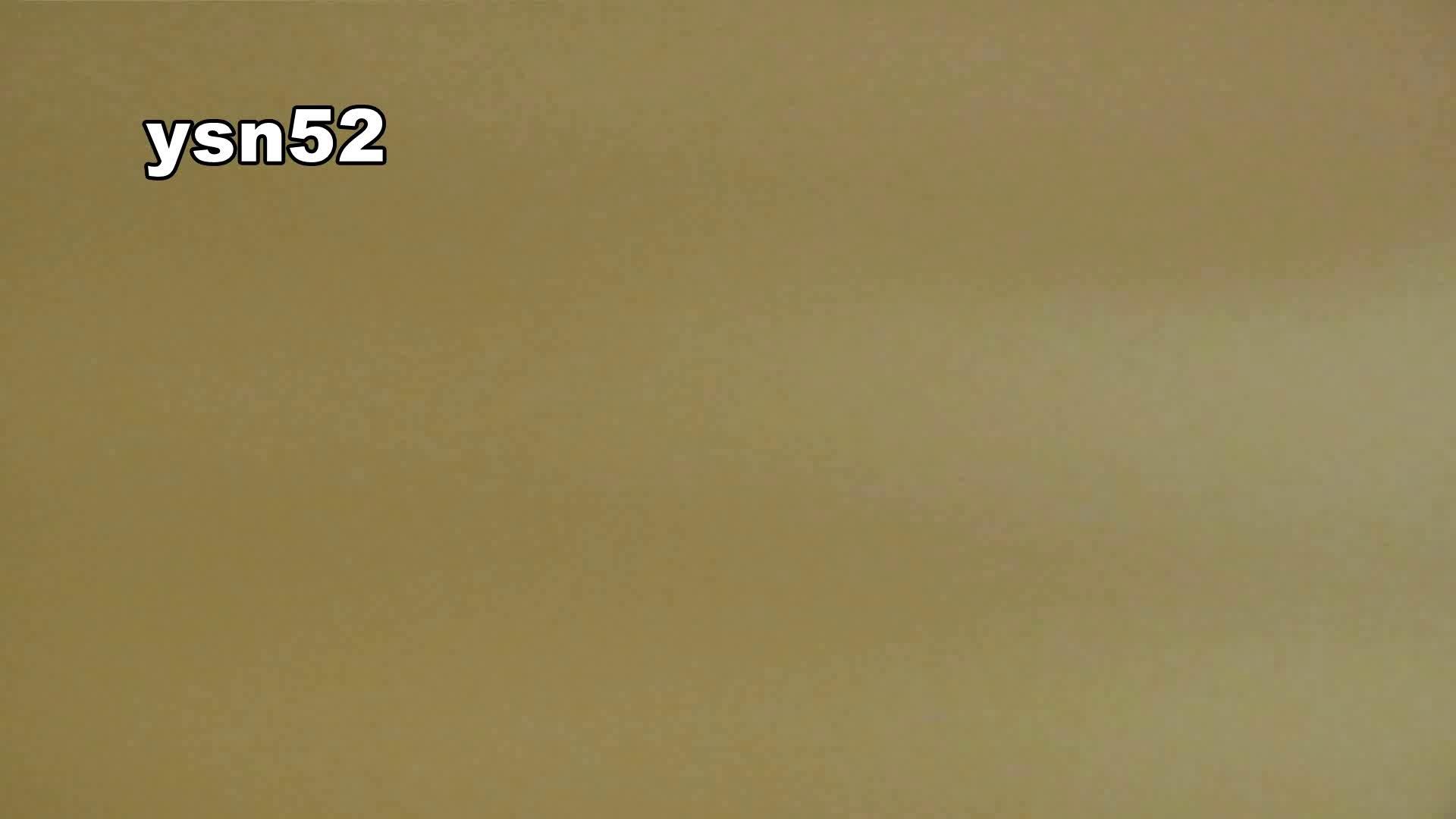 世界の射窓から vol.52 森ガールΣ(゚д゚;) 洗面所着替え | OL  94連発 31