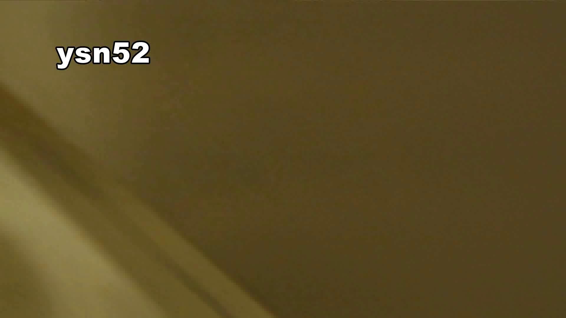 世界の射窓から vol.52 森ガールΣ(゚д゚;) 洗面所着替え | OL  94連発 33