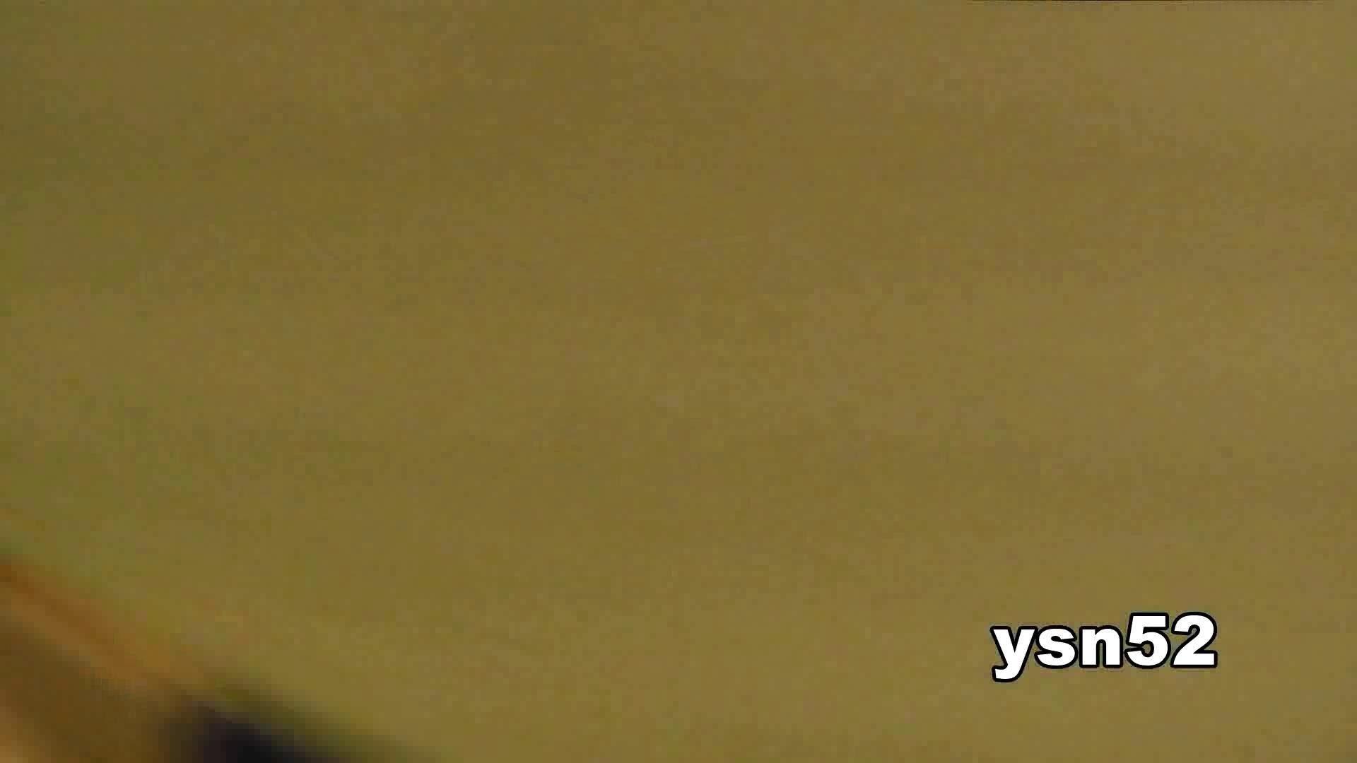世界の射窓から vol.52 森ガールΣ(゚д゚;) 洗面所着替え | OL  94連発 43