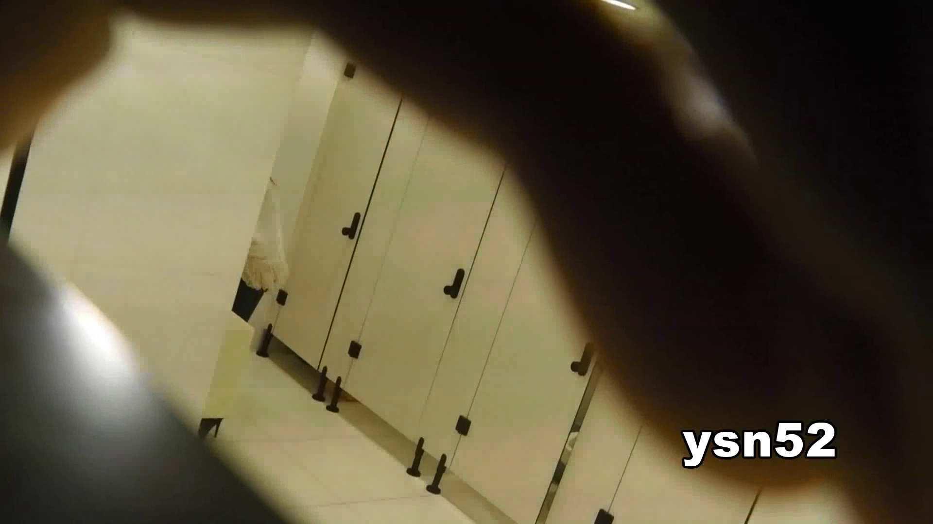 世界の射窓から vol.52 森ガールΣ(゚д゚;) 洗面所着替え | OL  94連発 51