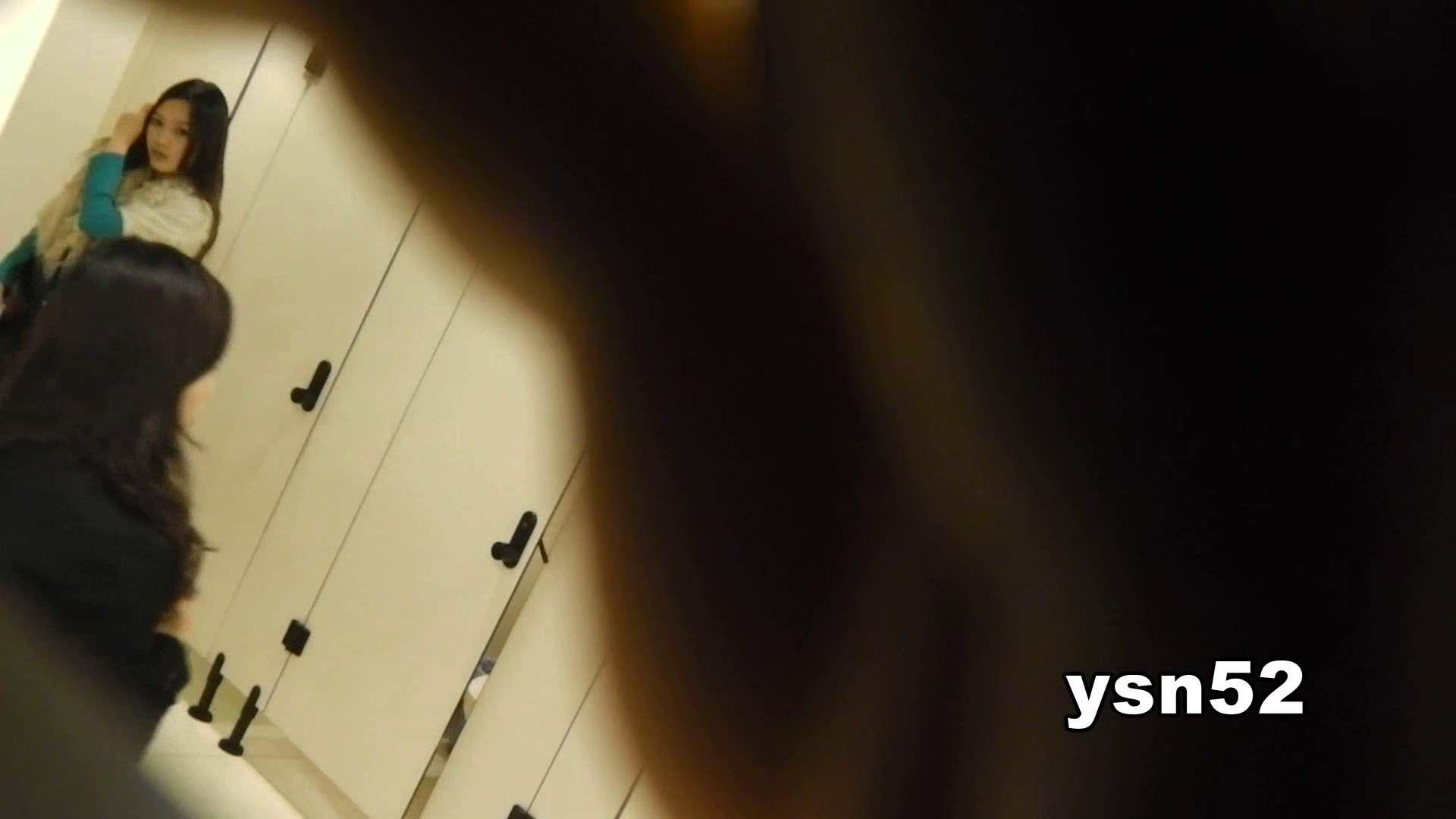 世界の射窓から vol.52 森ガールΣ(゚д゚;) 洗面所着替え | OL  94連発 52