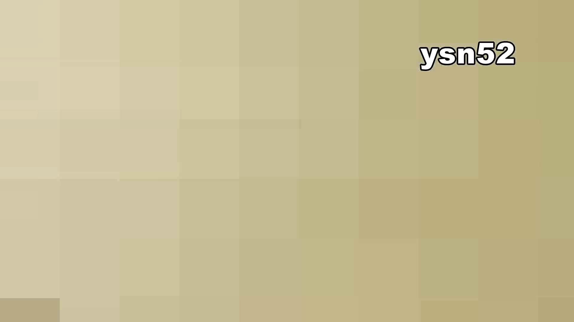 世界の射窓から vol.52 森ガールΣ(゚д゚;) 洗面所着替え | OL  94連発 71