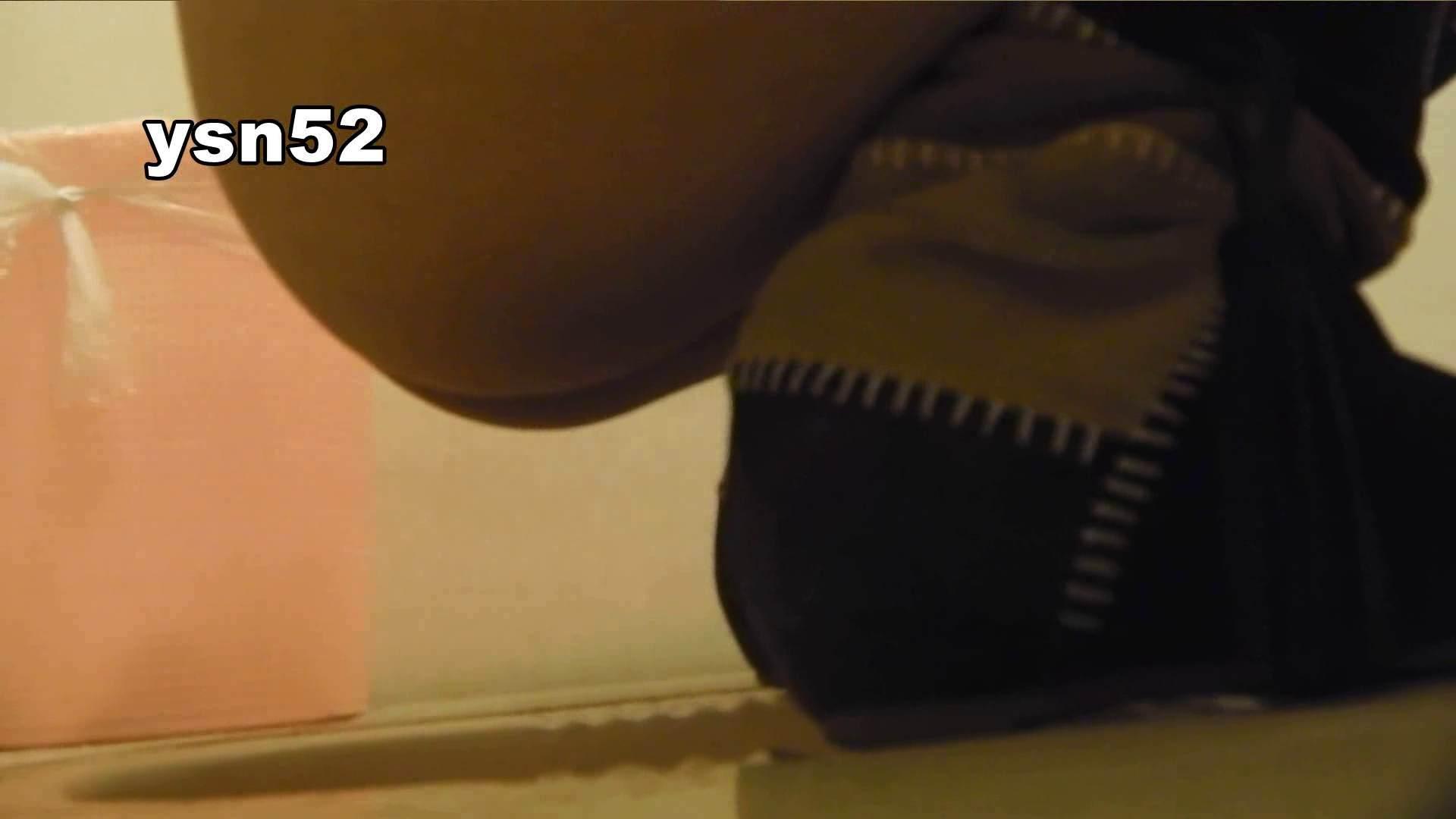 世界の射窓から vol.52 森ガールΣ(゚д゚;) 洗面所着替え | OL  94連発 92