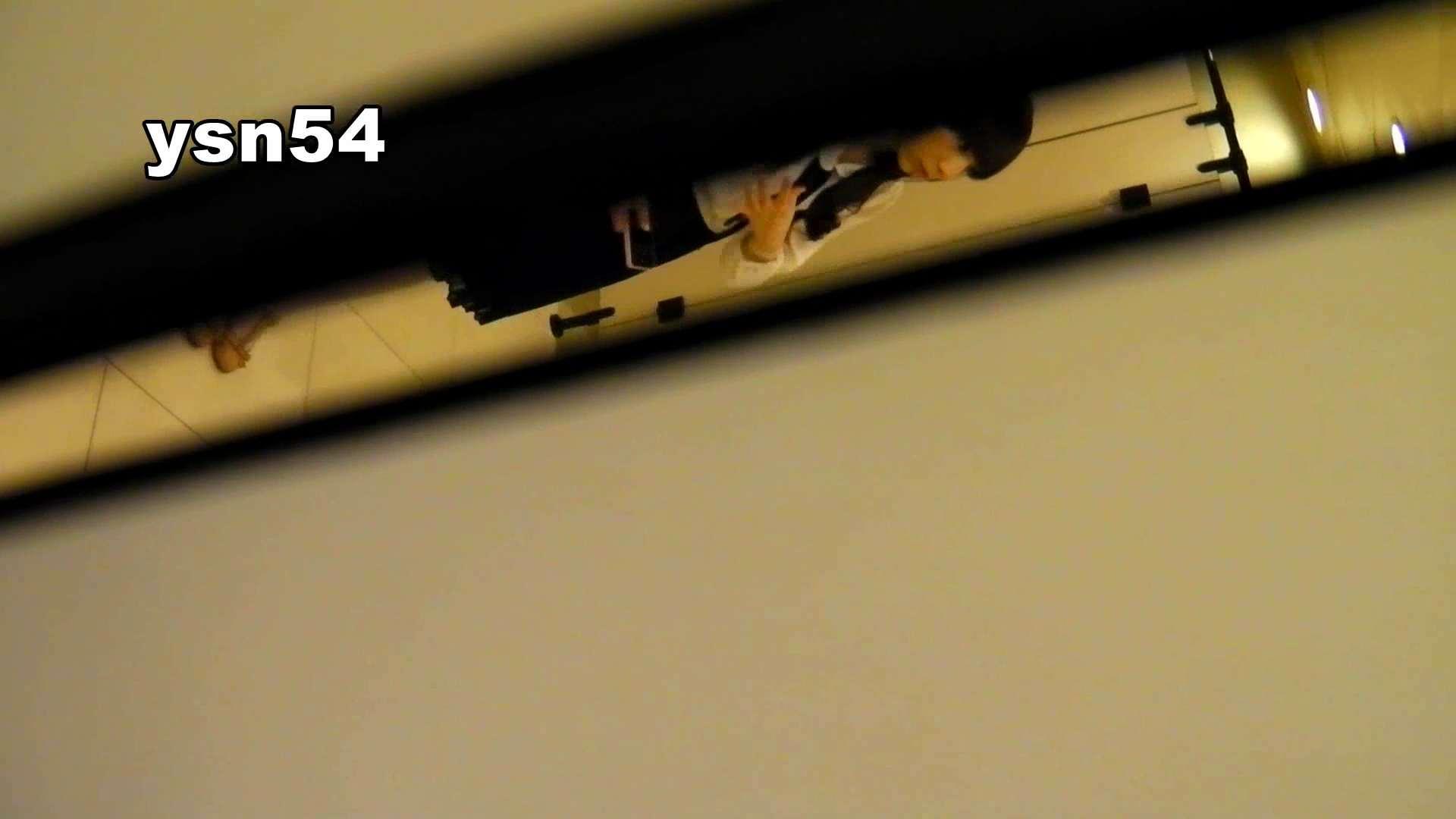 世界の射窓から vol.54 意外と大量な件(しっかり拭く方) OL | 洗面所着替え  53連発 33