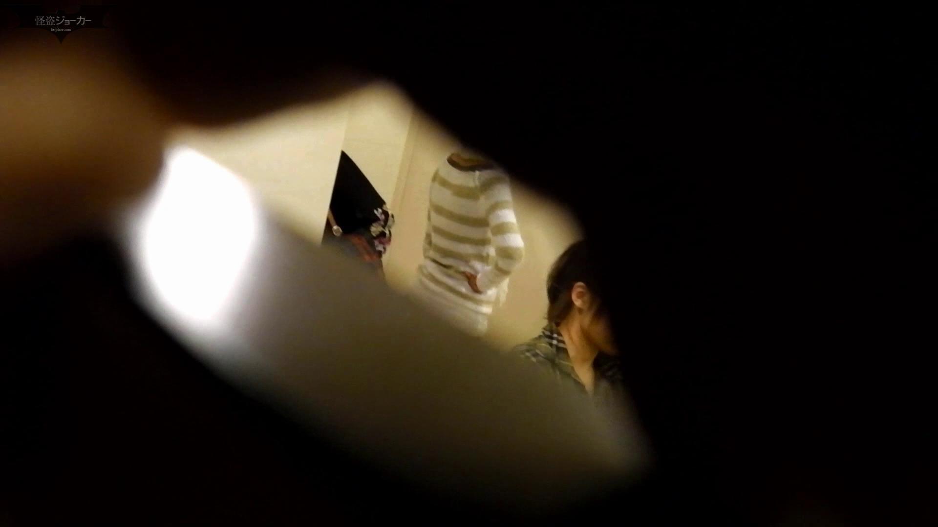 新世界の射窓 No56 ターゲットは「美女」 美女達のヌード   0  37連発 28