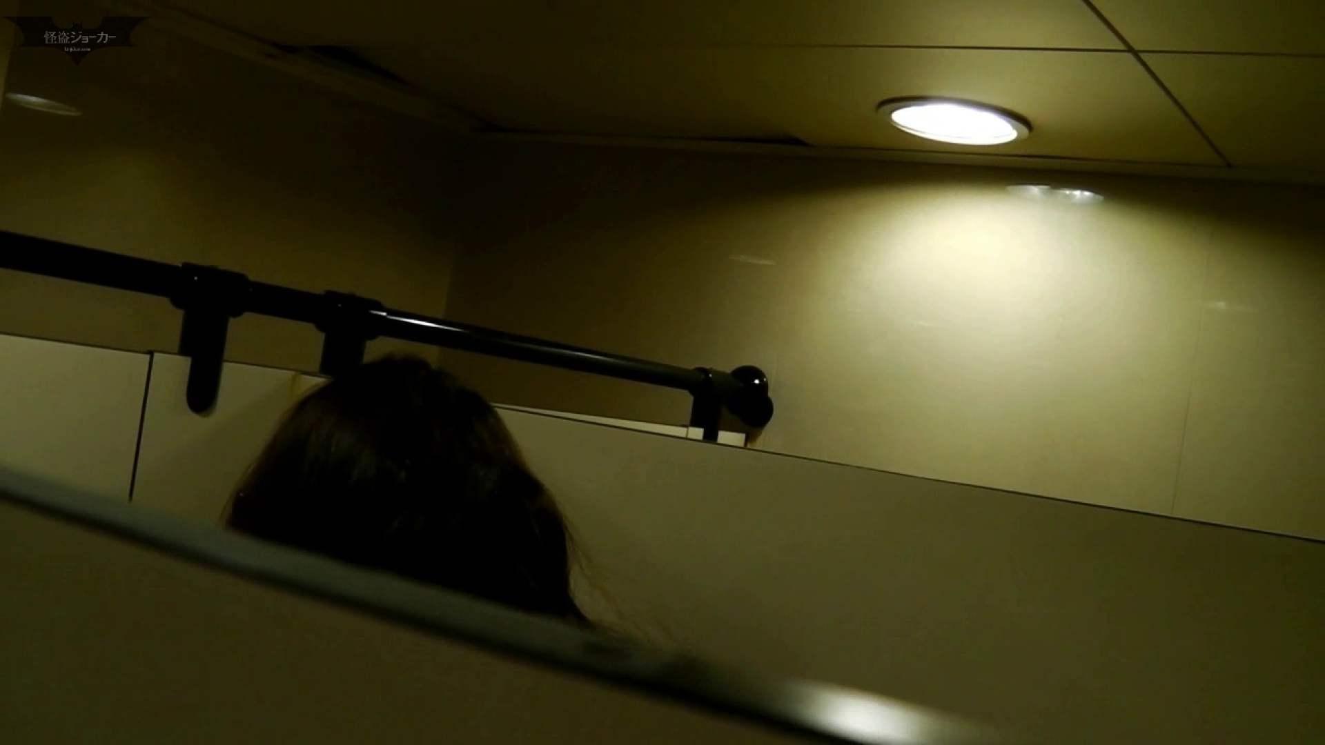 新世界の射窓 No61来ました!「ビジョビジョ」の美女達が・・・ 洗面所着替え   美女達のヌード  85連発 1