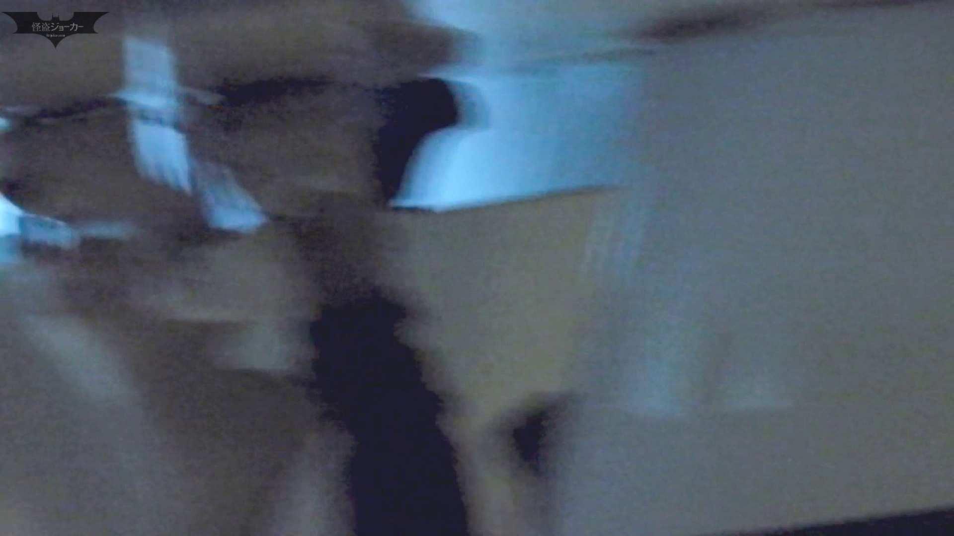新世界の射窓 No61来ました!「ビジョビジョ」の美女達が・・・ 洗面所着替え   美女達のヌード  85連発 6