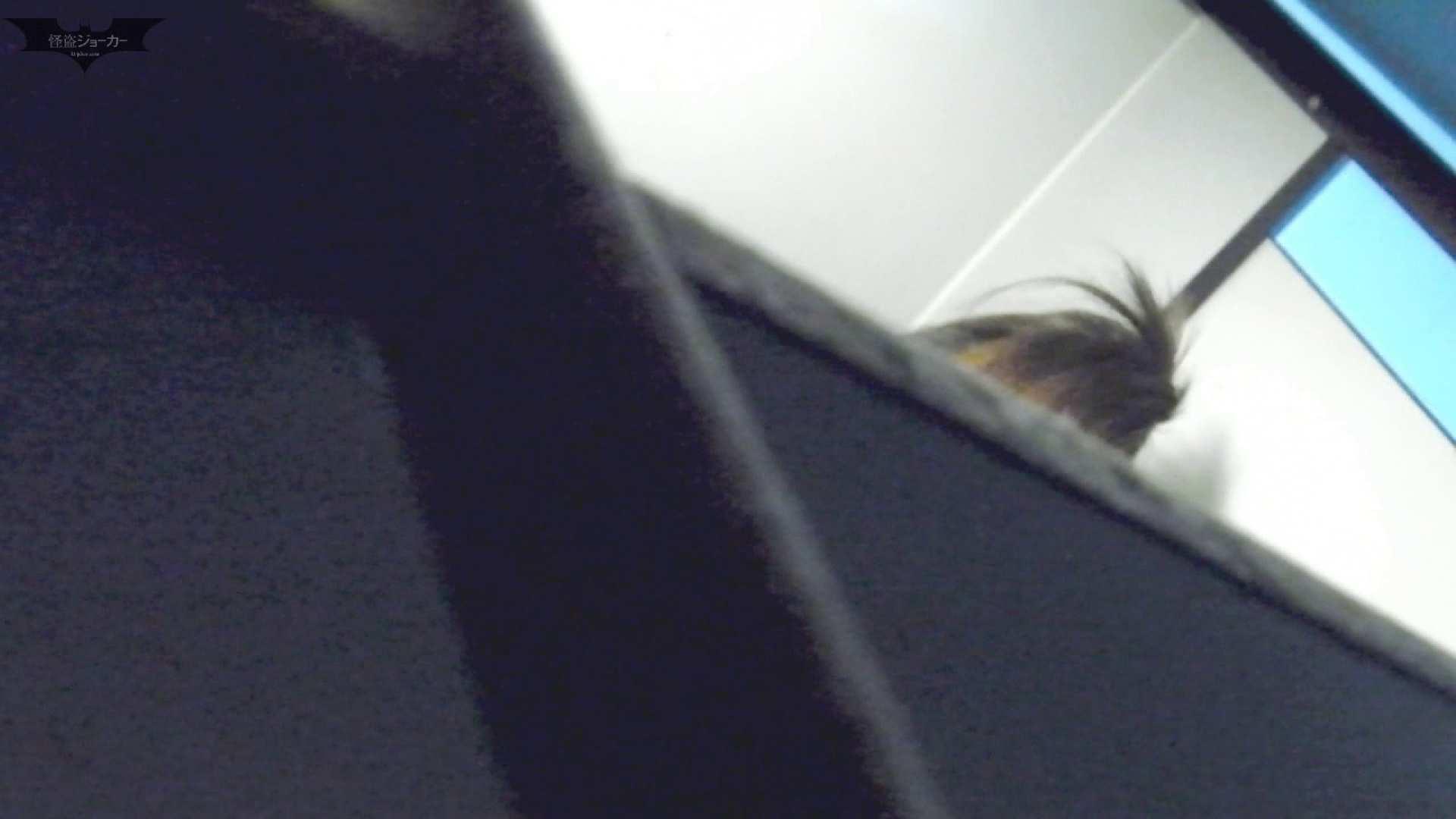 新世界の射窓 No61来ました!「ビジョビジョ」の美女達が・・・ 洗面所着替え   美女達のヌード  85連発 9