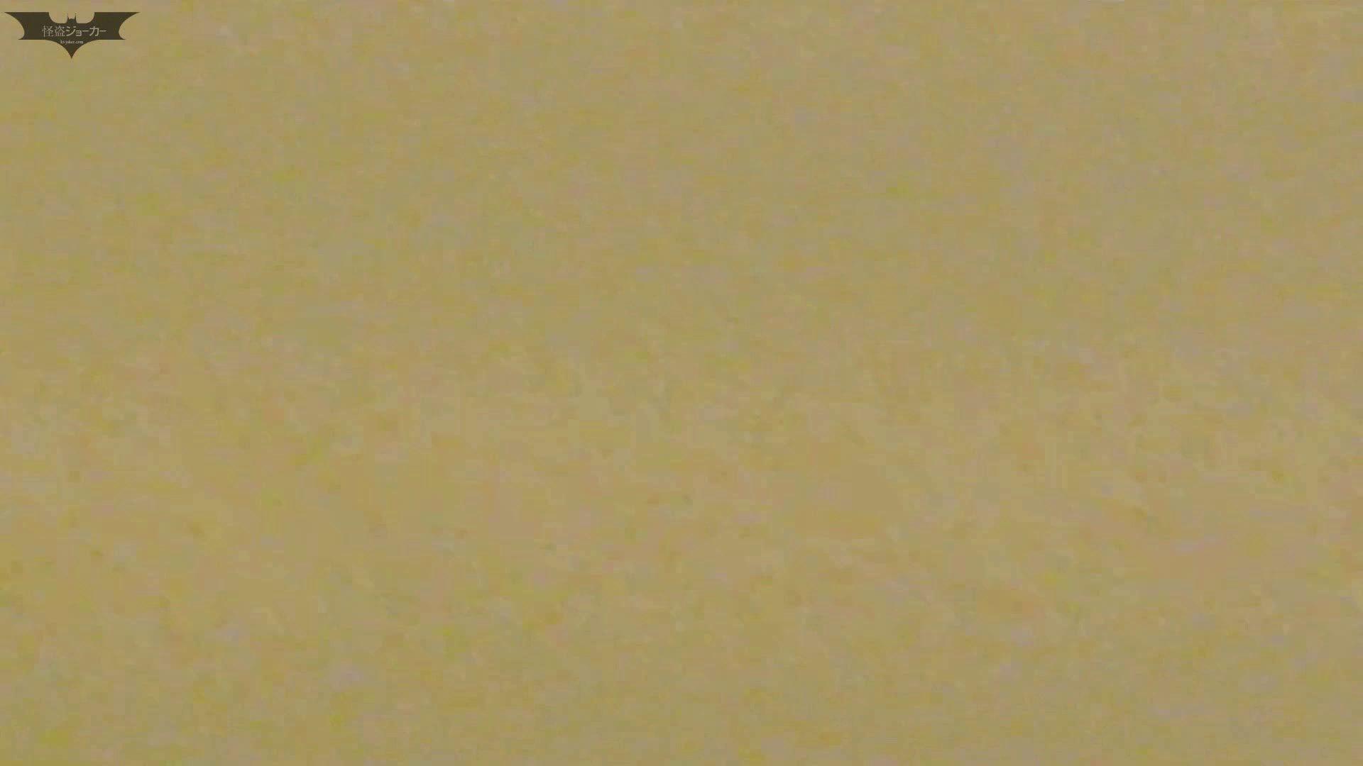新世界の射窓 No64日本ギャル登場か?ハイヒール大特集! 洗面所着替え   ギャル・コレクション  95連発 5