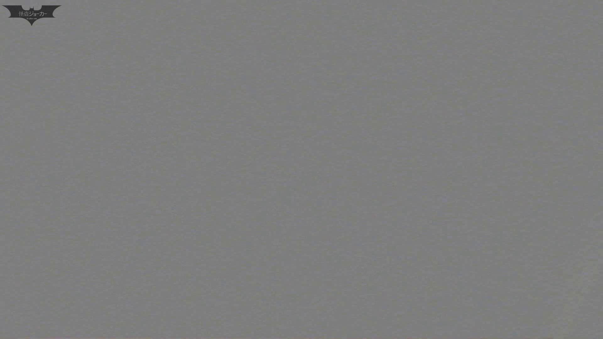 新世界の射窓 No64日本ギャル登場か?ハイヒール大特集! 洗面所着替え   ギャル・コレクション  95連発 41