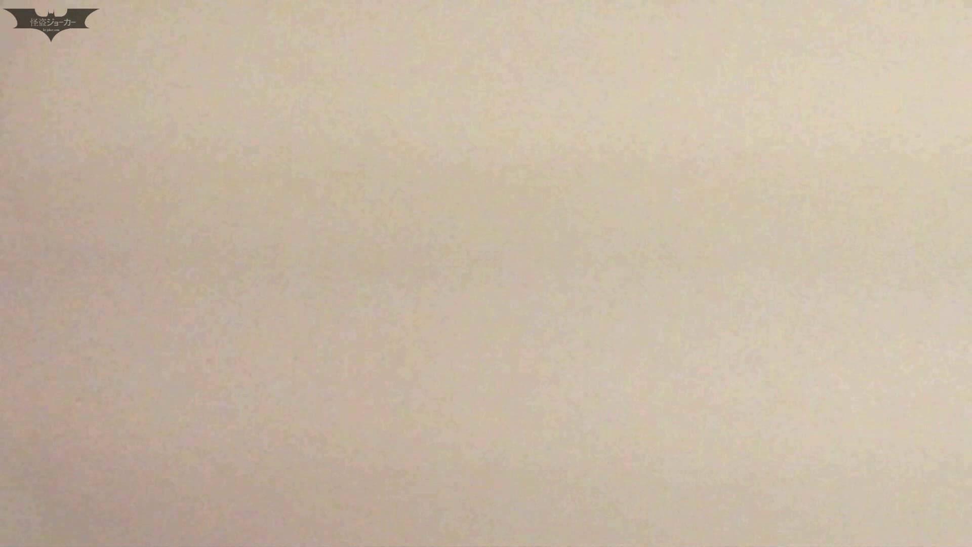 新世界の射窓 No64日本ギャル登場か?ハイヒール大特集! 洗面所着替え   ギャル・コレクション  95連発 44