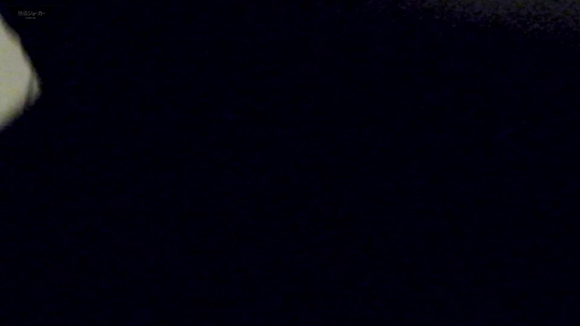 新世界の射窓 No64日本ギャル登場か?ハイヒール大特集! 洗面所着替え   ギャル・コレクション  95連発 71