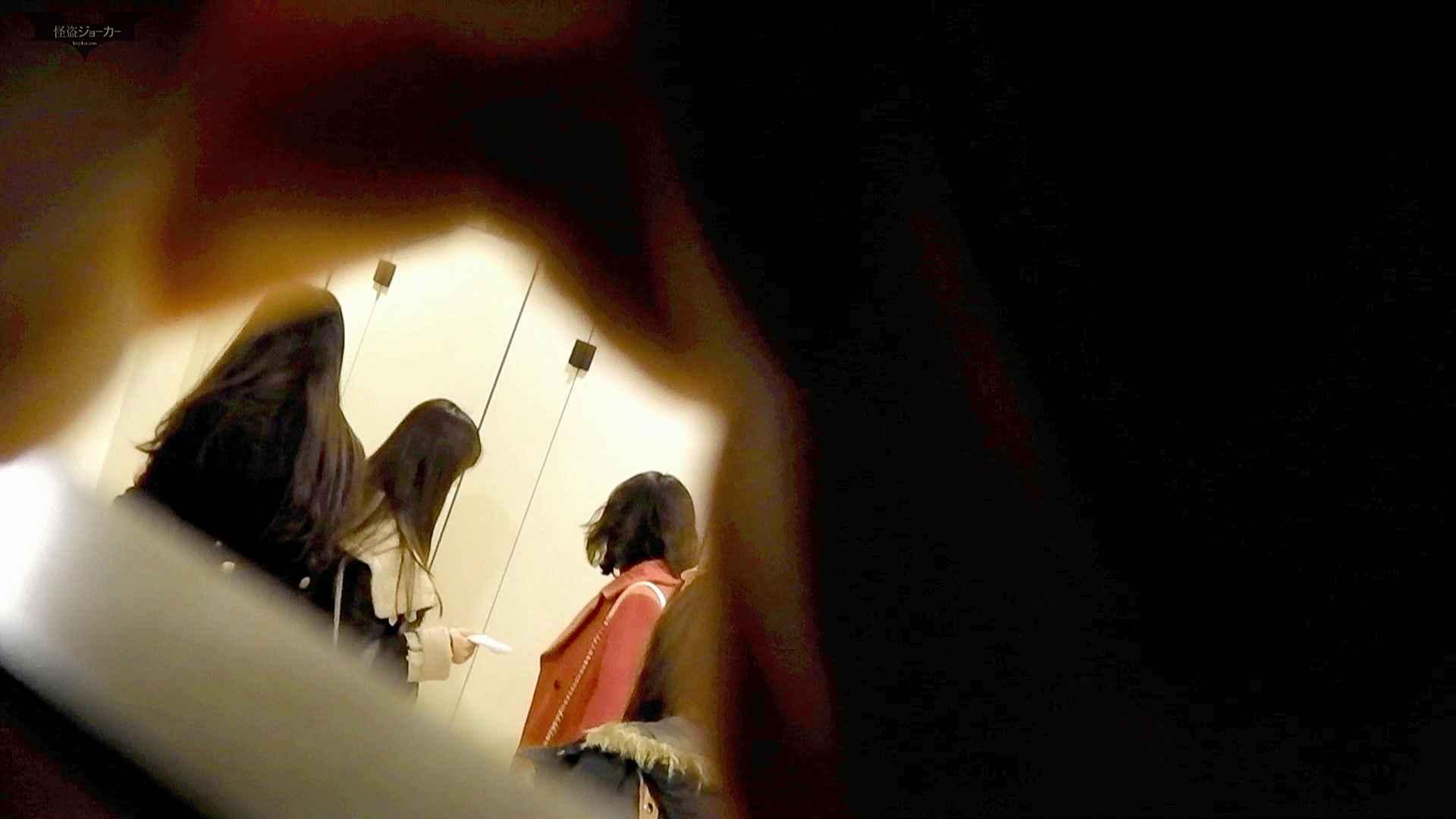 盗撮おまんこ 新世界の射窓 No71 久しぶり、可愛い三人組全部晒しちゃいます。 怪盗ジョーカー