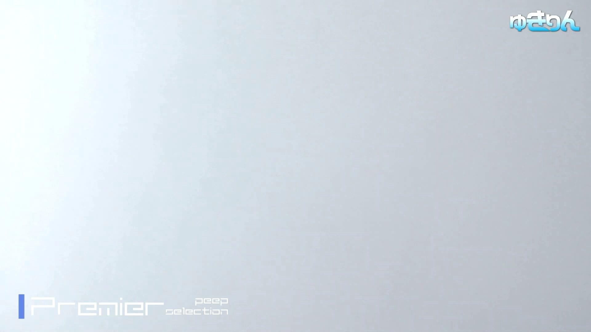 極上!大陸女性ガチトイレ盗撮作品集【新世界の射窓 No101】 洗面所着替え | 盗撮エロすぎ  35連発 8