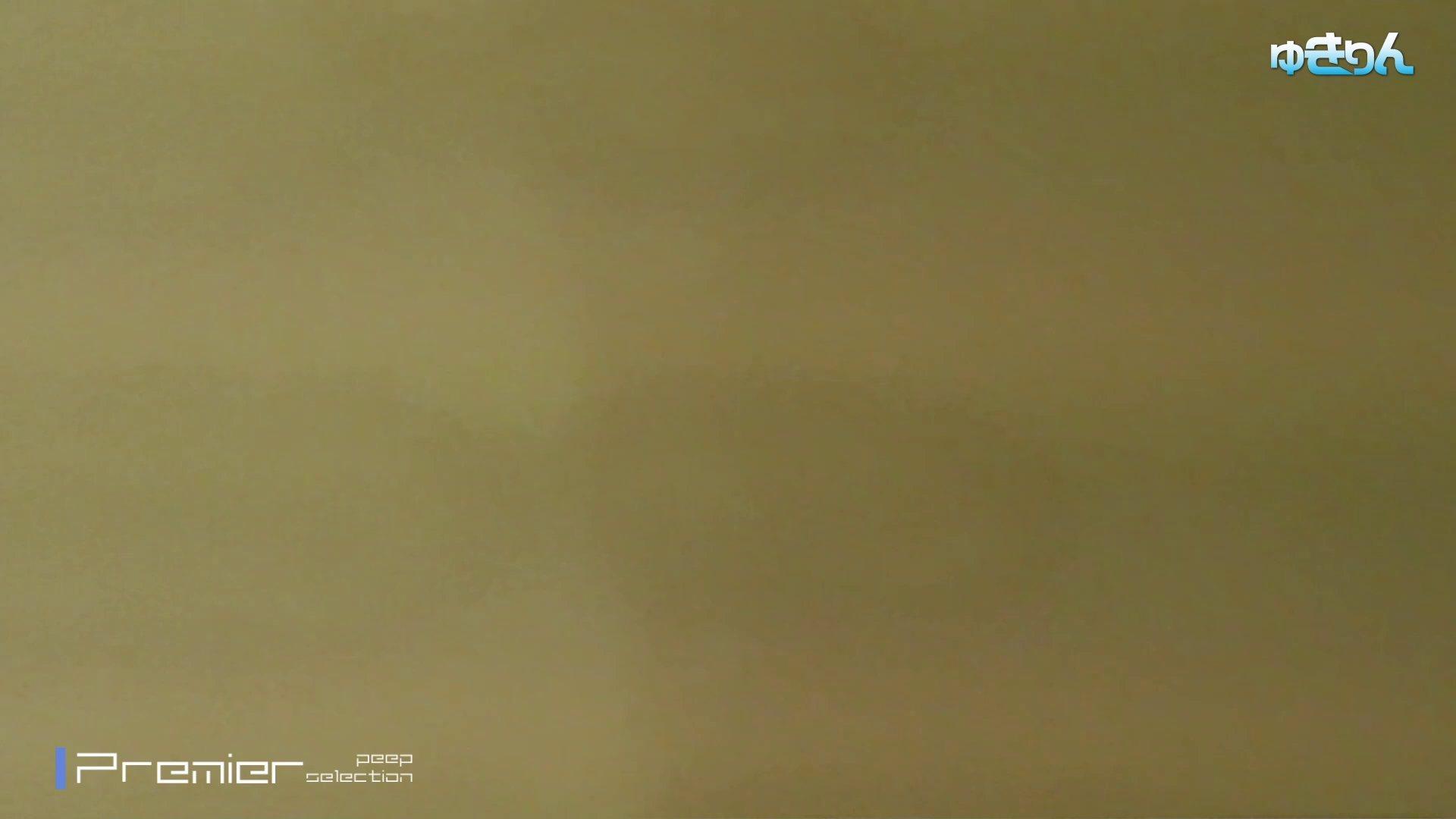 新世界の射窓 No97 ドアップの空爆 洗面所着替え   0  64連発 4